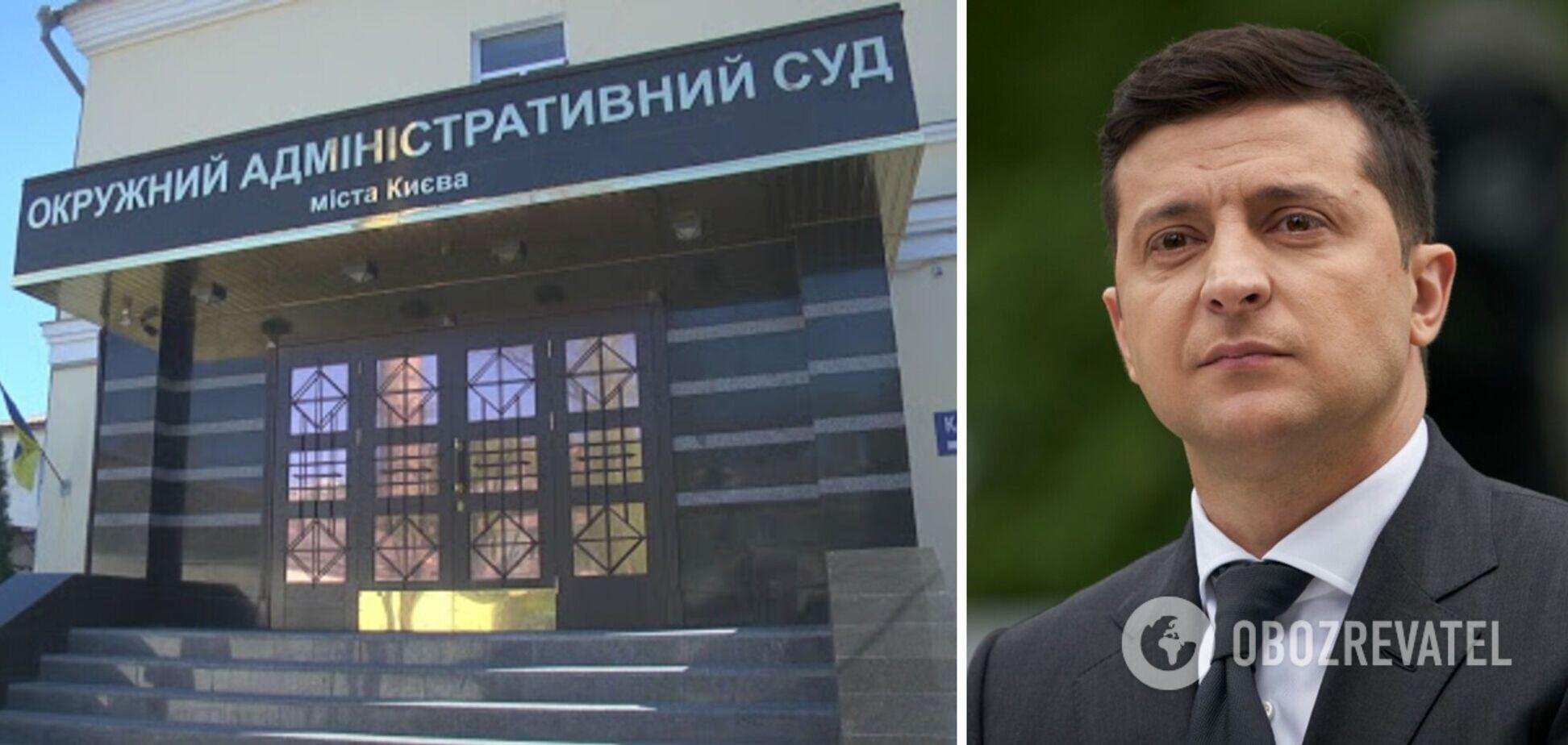 Зеленський скерує до Ради законопроєкти, що урізають повноваження скандального ОАСК