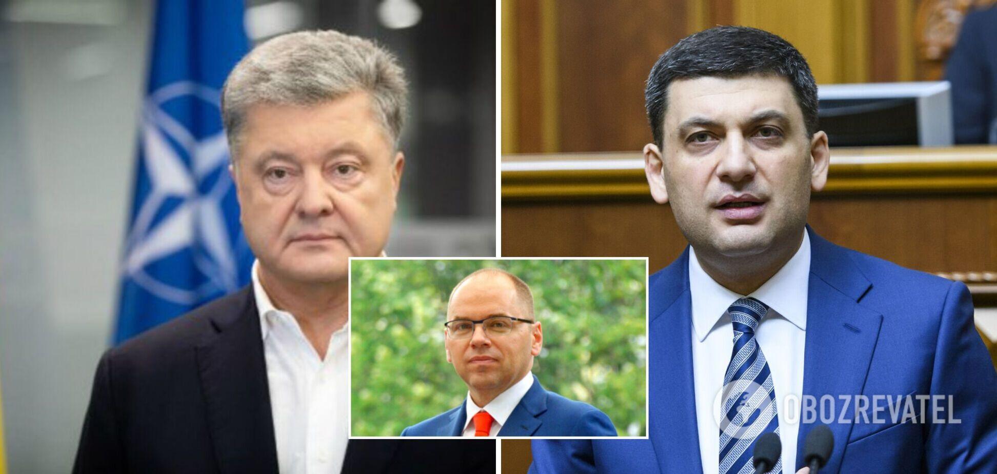Порошенко, Степанов і Гройсман: як українські політики привітали коханих у День святого Валентина