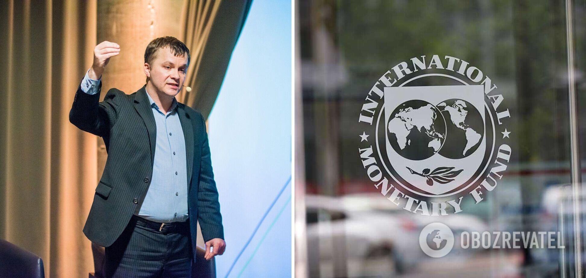 Тимофей Милованов сделал резкое заявление о МВФ