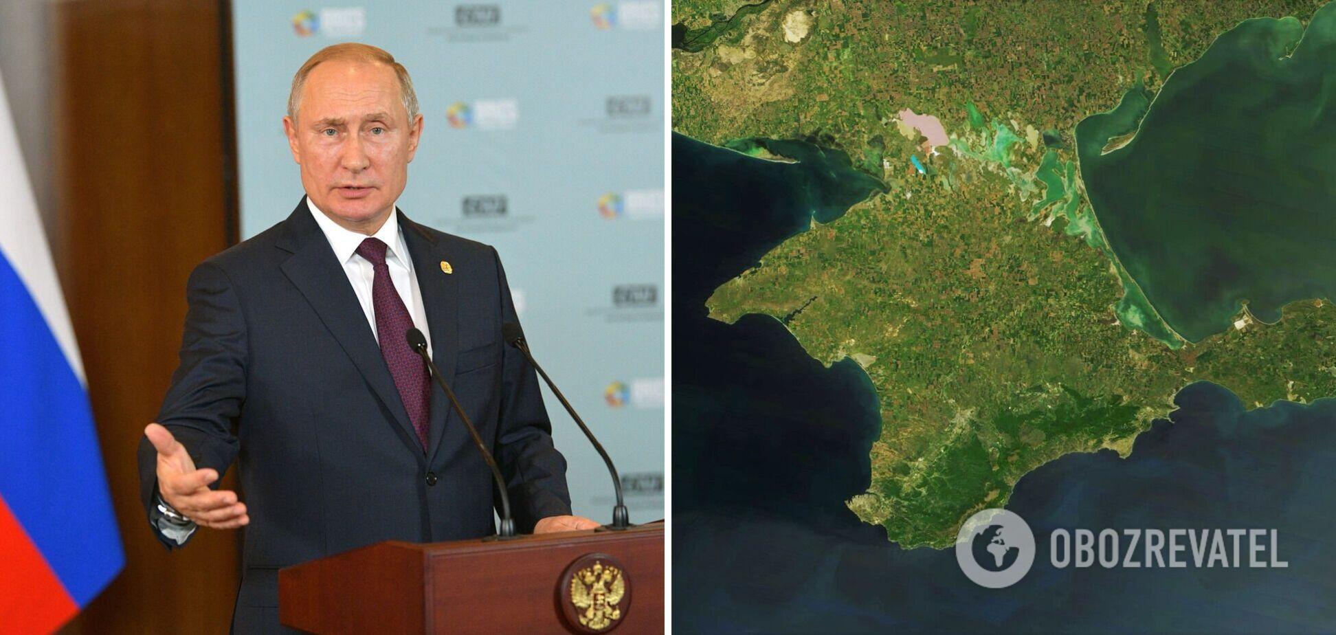 Дачи Путина в Крыму