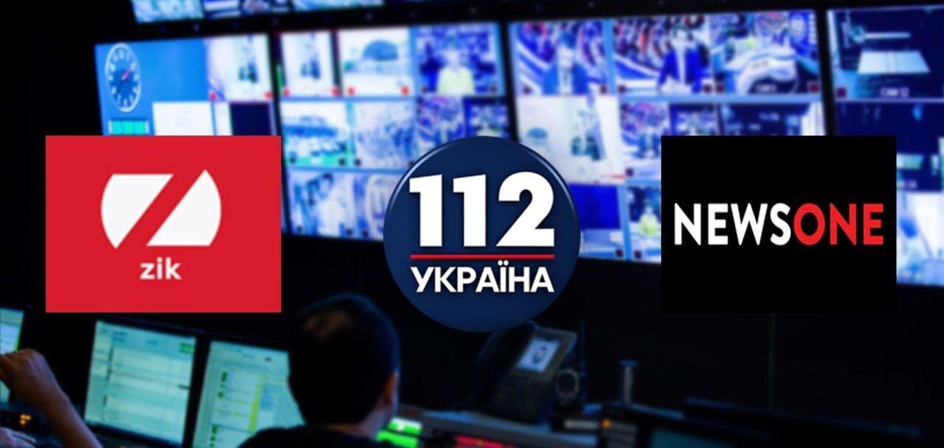 Є готовність судитися з телеканалами ZIK, NewsOne і '112 Україна'