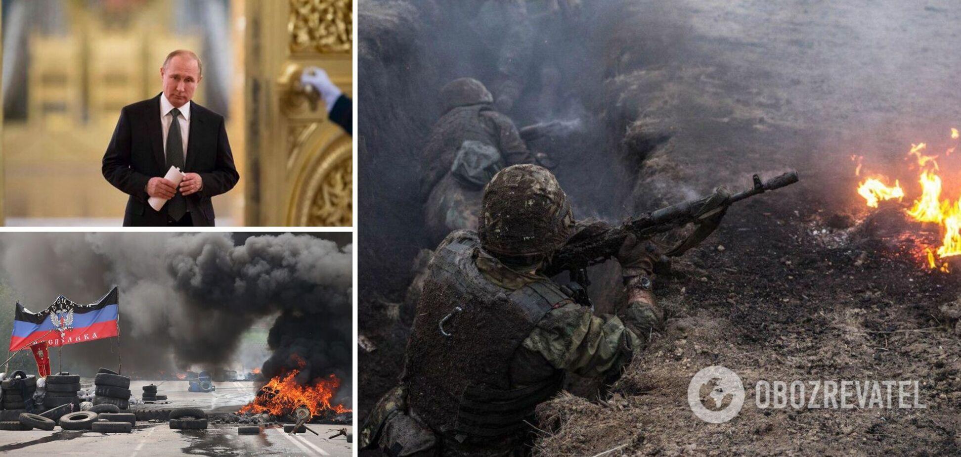 Полозов назвав аргументи Путіна для вторгнення на Донбас