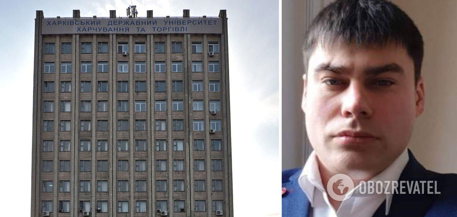 Харківський проректор перепросить та отримає догану за 'бандерлогів'
