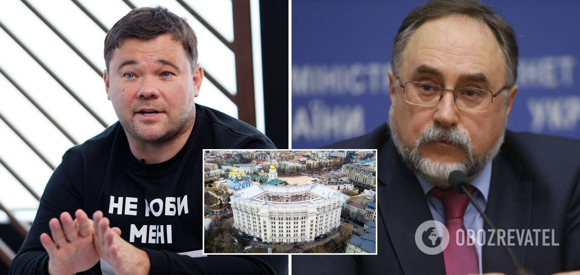 У МЗС прокоментували висловлювання Богдана про смерть Камишева