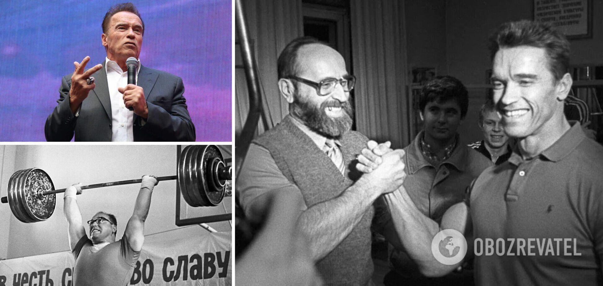 Юрій Власов і Арнольд Шварценеггер