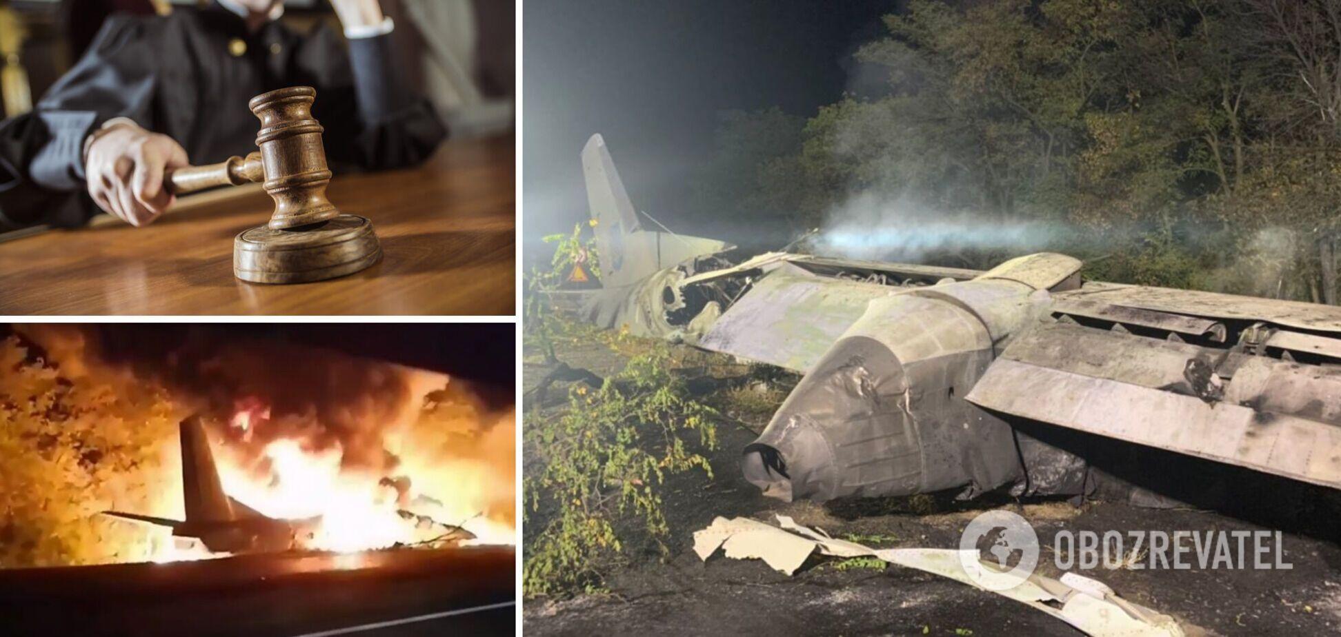 Катастрофа Ан-26 в Чугуеве