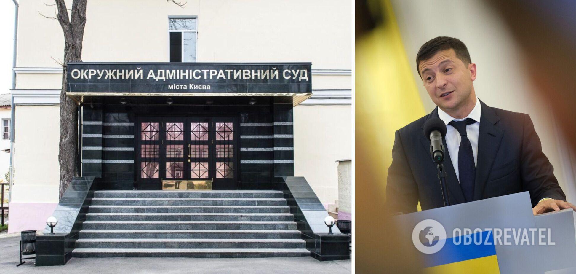 У Зеленського пояснили суть законопроєктів, які урізають повноваження скандального ОАСК