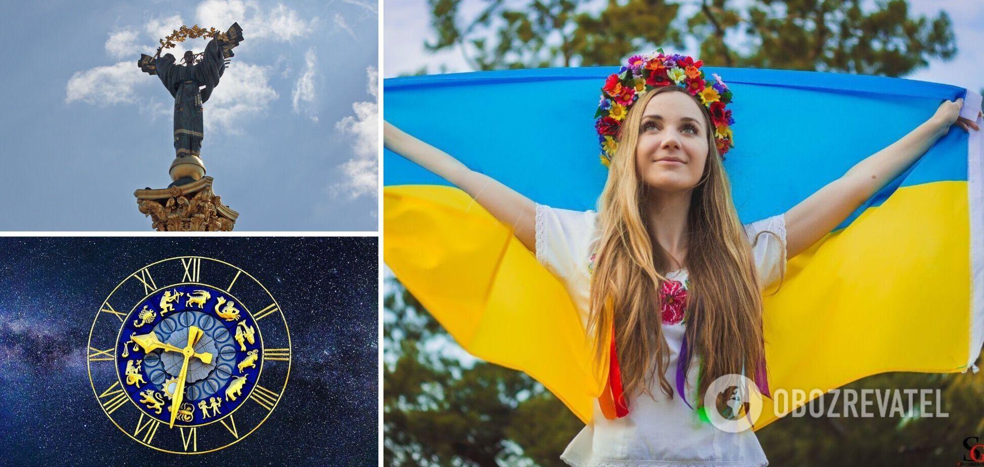 Астропрогноз на тиждень для України