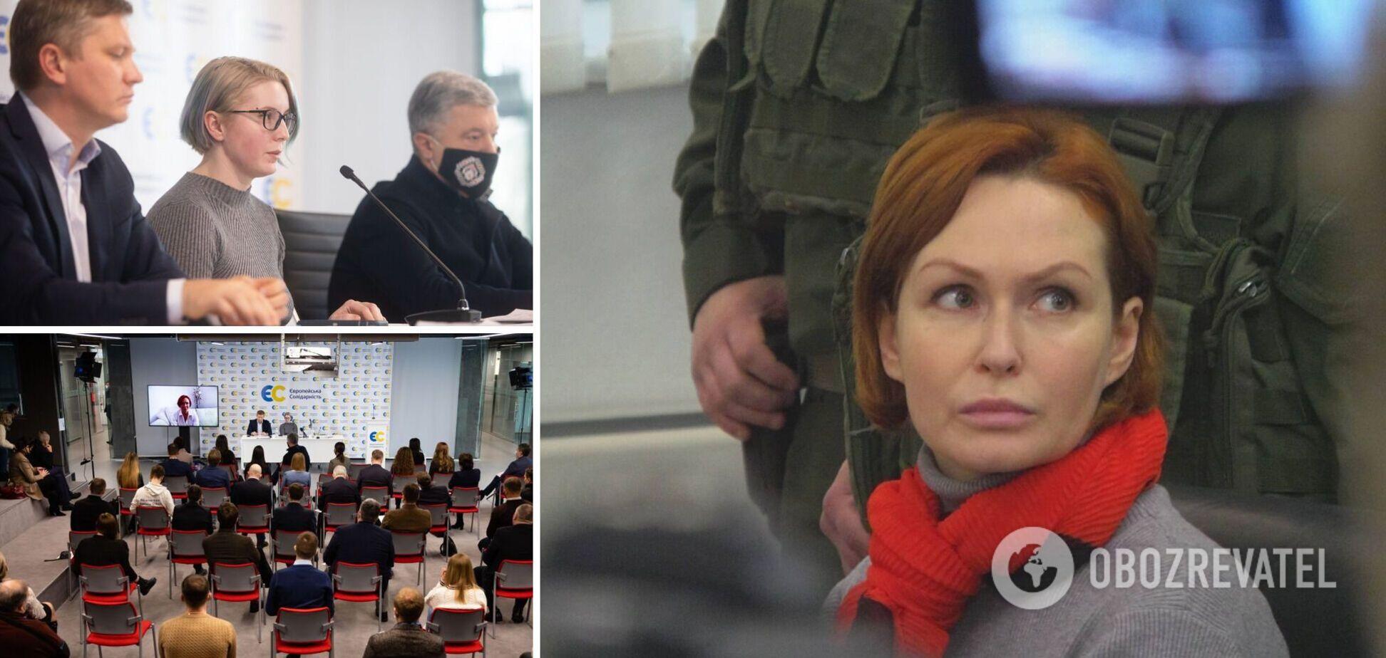 'ЕС' выдвинула в нардепы Юлию Кузьменко