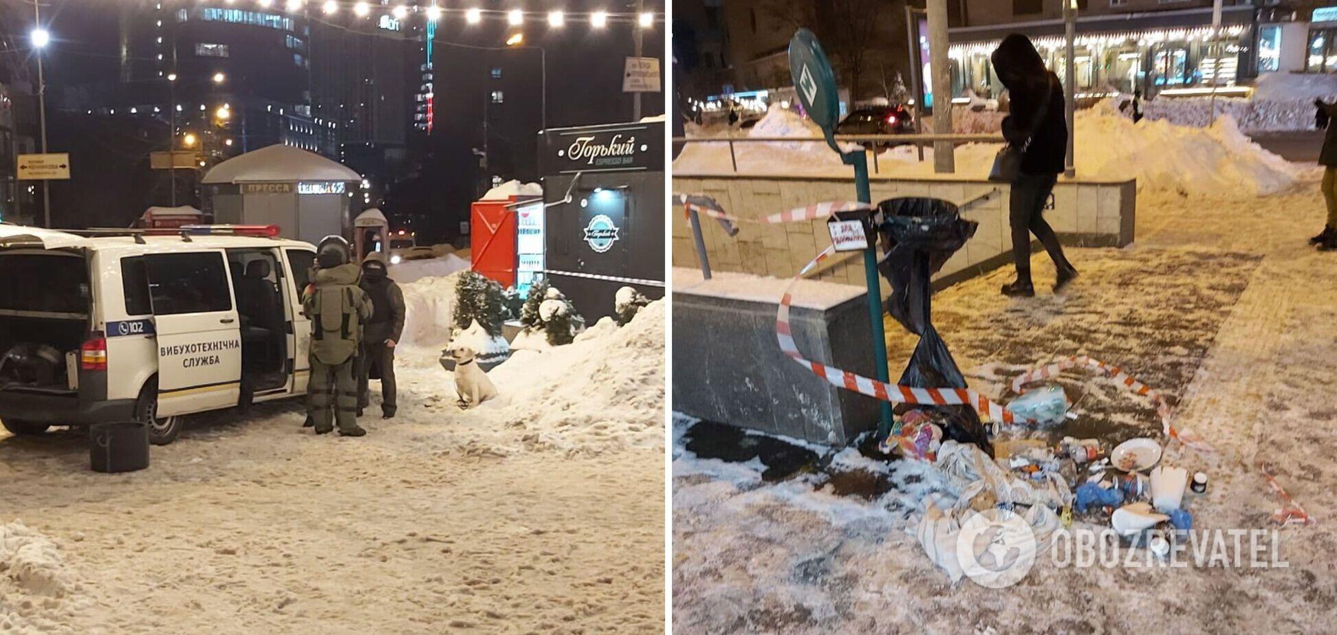 У Києві шукали вибухівку на вході в метро: фото і відео з місця подій