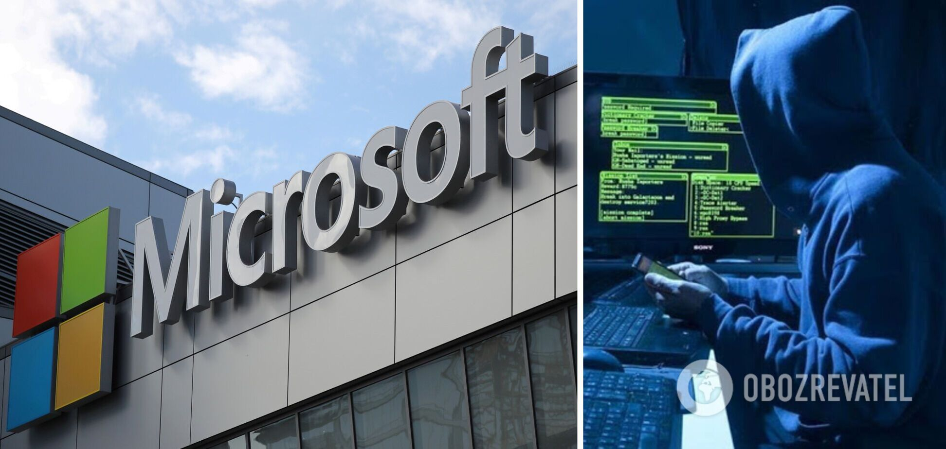 Microsoft пережила мощнейшую кибератаку, за которой могла стоять Россия
