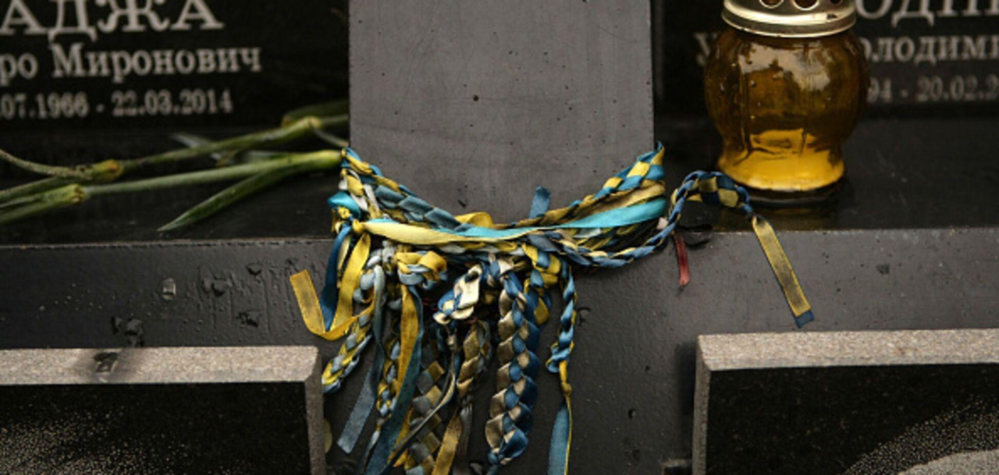 Памятный знак в честь Евромайдана