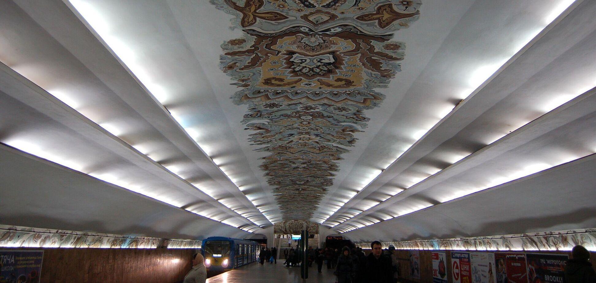 Станція була відкрита 6 листопада 1982 року