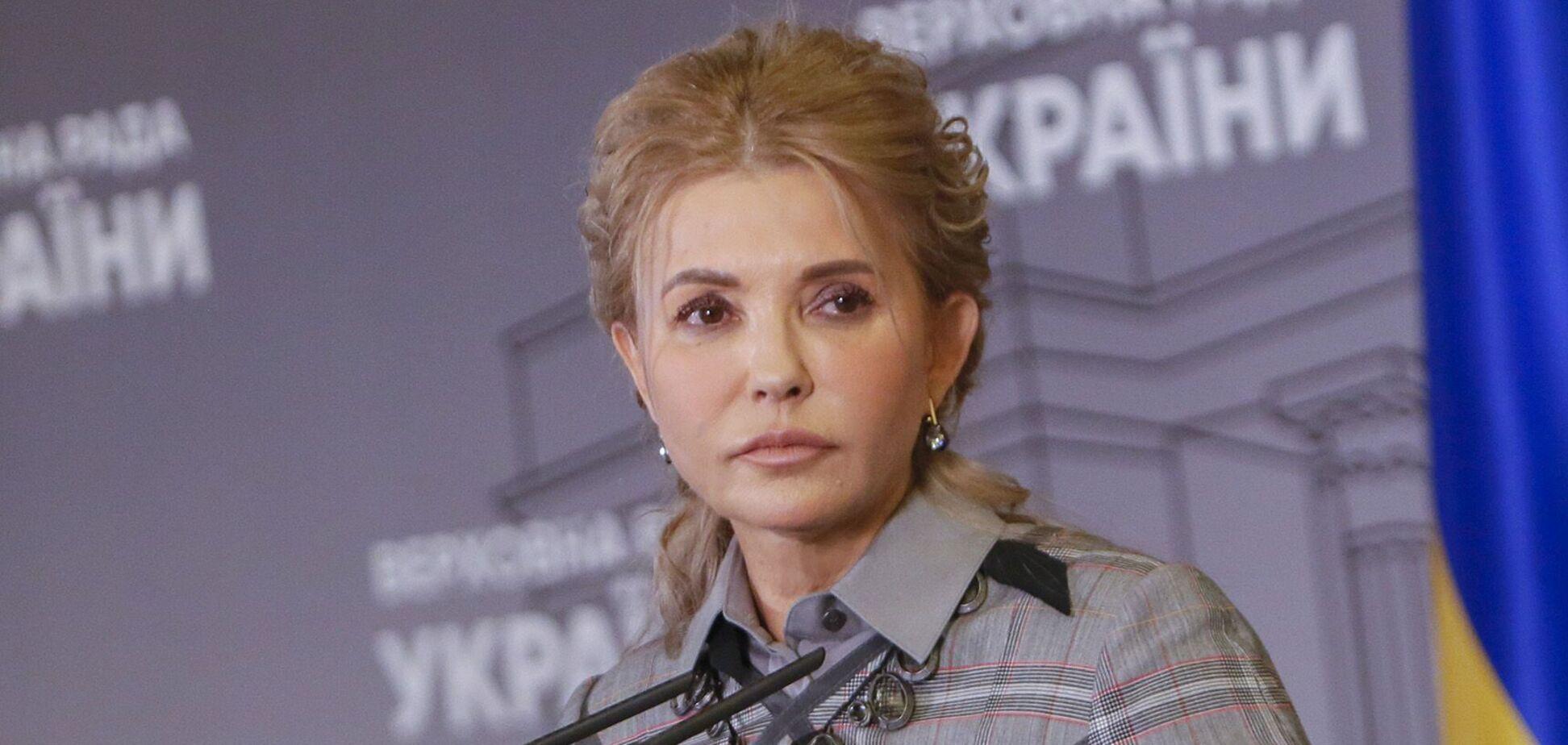 При содействии 'Батьківщини' в Раде договорились о поиске компромисса цены на газ для украинцев