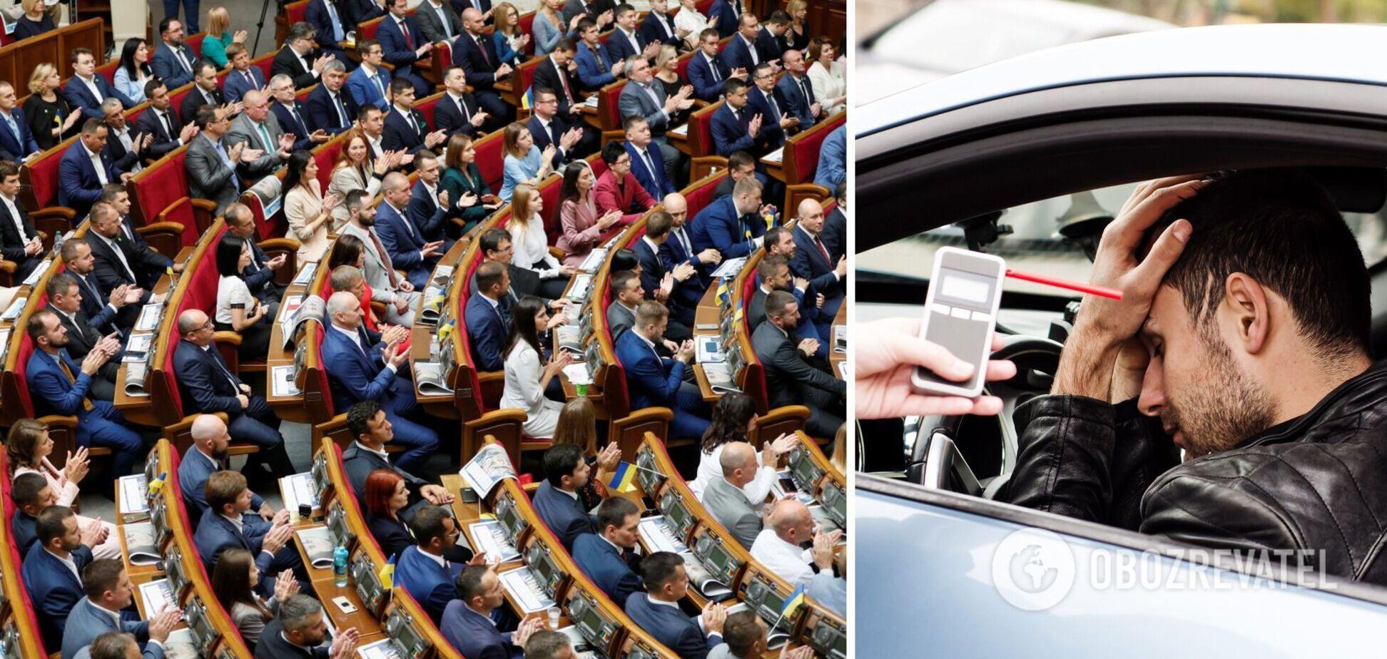 Наказание за пьяное вождение и международная поддержка Крыма: что приняли в Раде 16 февраля