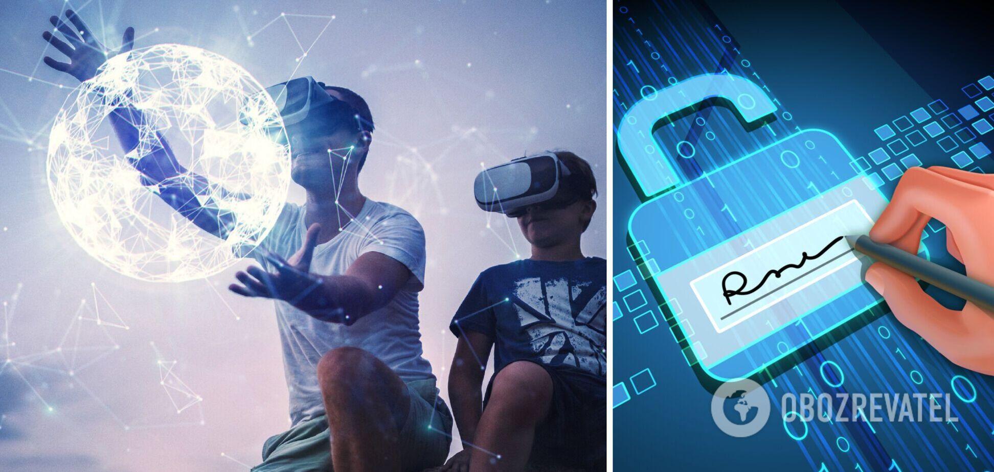Запитайте експерта: 5 технологічних тенденцій, за якими необхідно уважно стежити в 2021 році