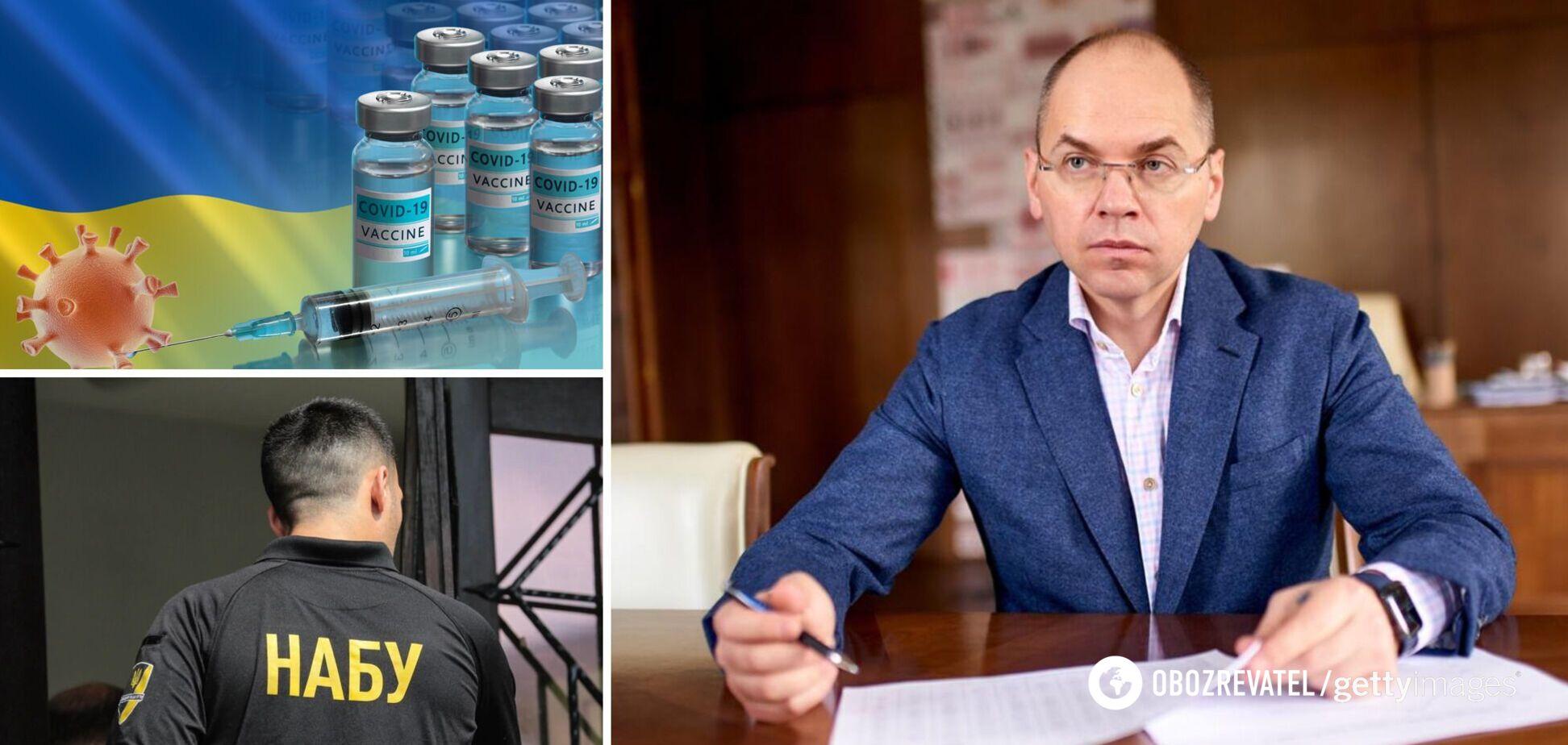 Степанов назвав справу НАБУ щодо вакцин 'інформаційною війною'