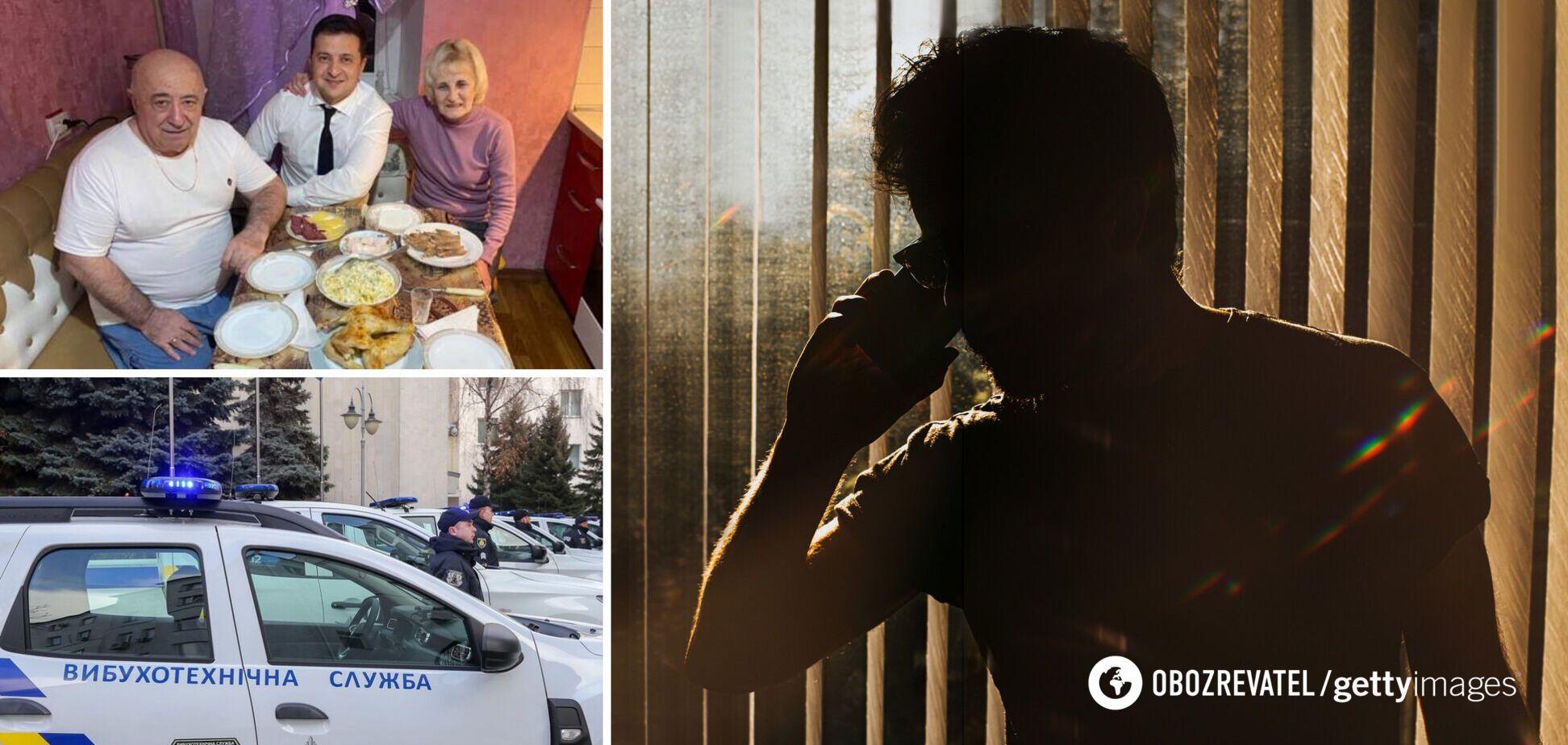 Житель Кривого Рогу погрожував підірвати квартиру батьків Зеленського через маленьку пенсію