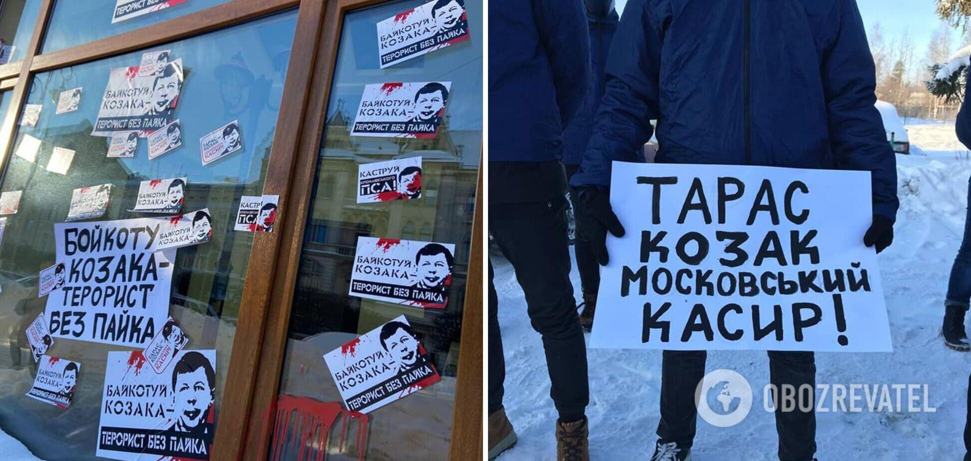 У Львові біля підприємств санкційного Козака влаштували акцію 'Геть московського козачка'. Фото і відео