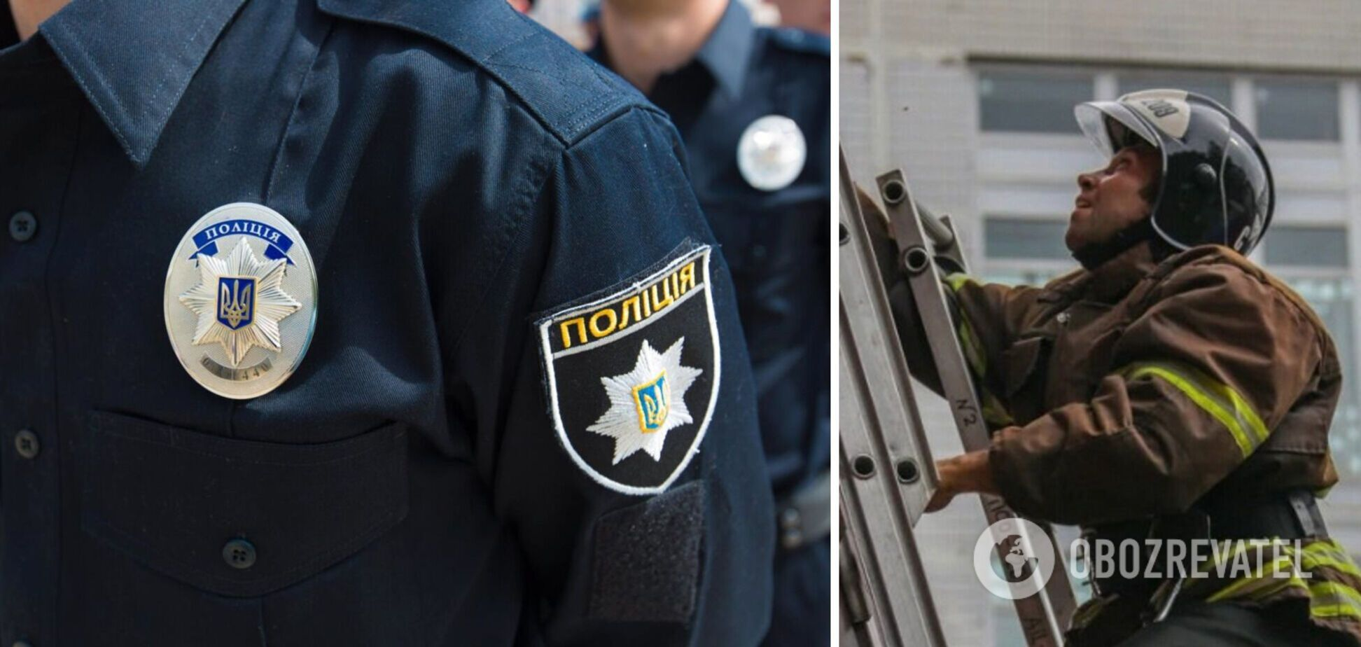 На Херсонщине в квартире загадочно умерли 4 человека