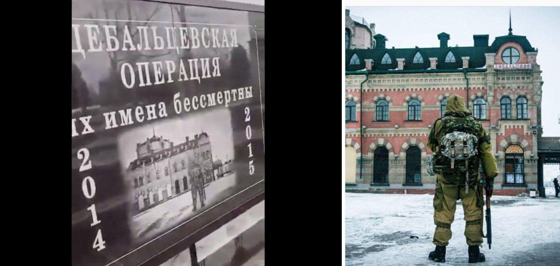 Пам'ятник окупантам з фото українського воїна