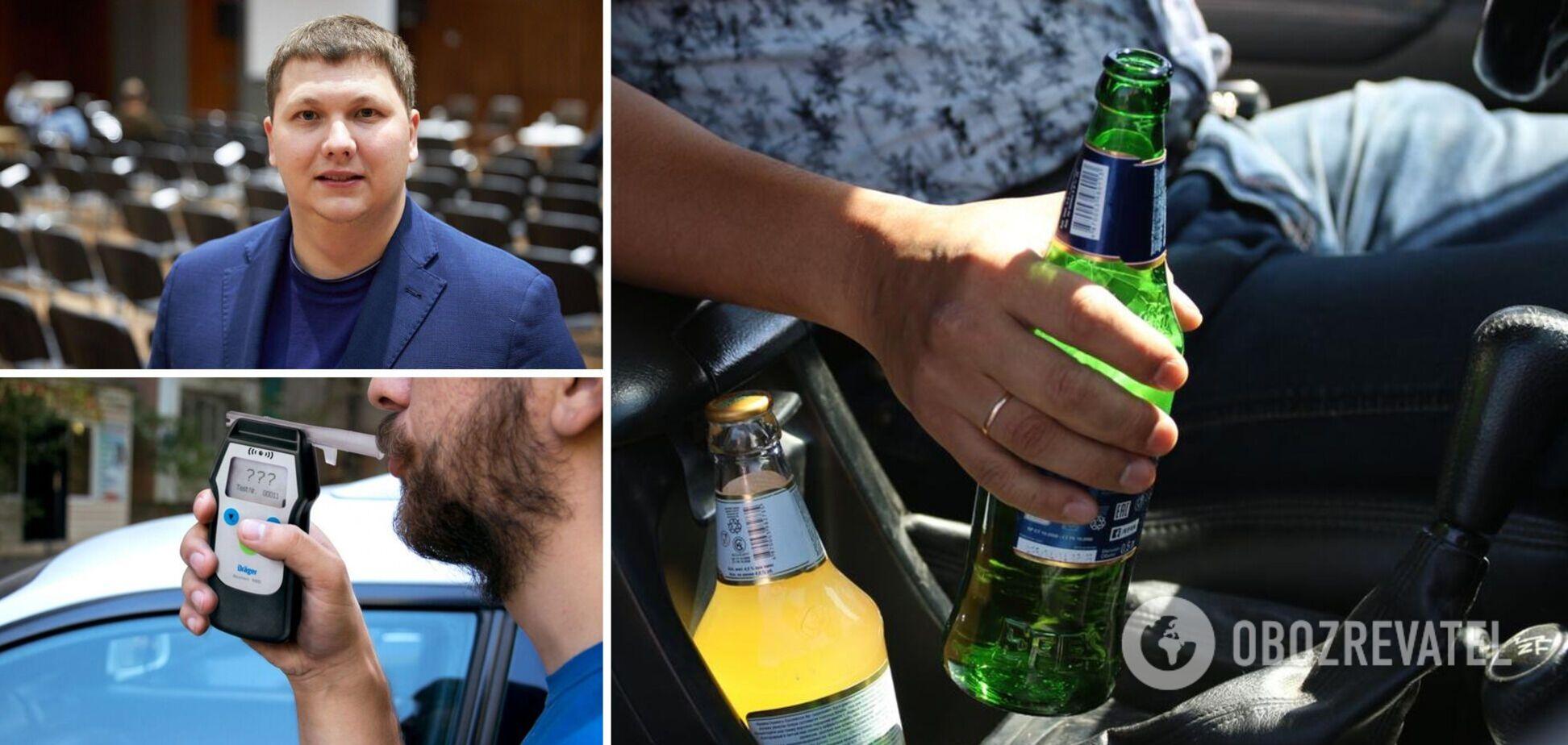 П'яне водіння