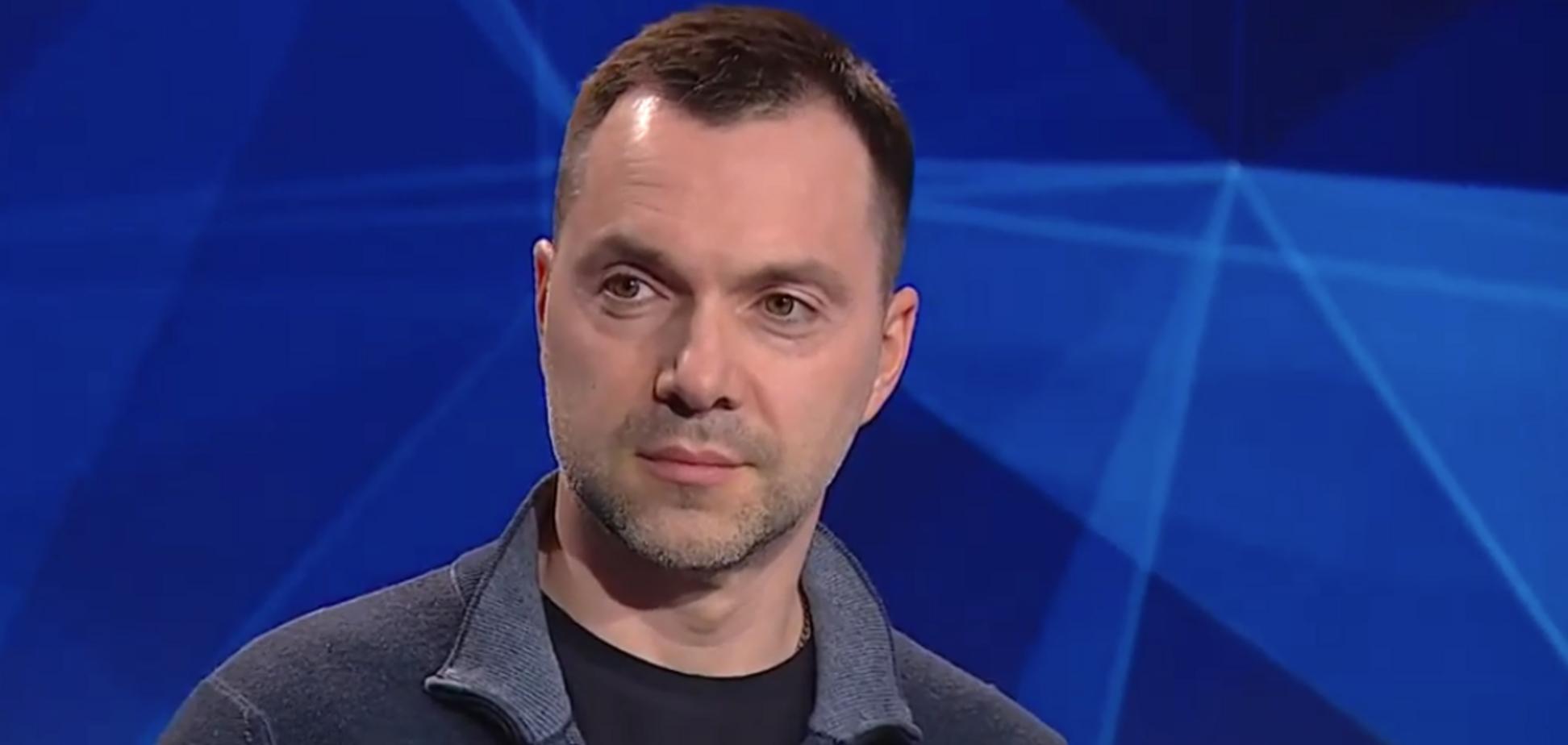 Представитель украинской делегации ТКГ Алексей Арестович