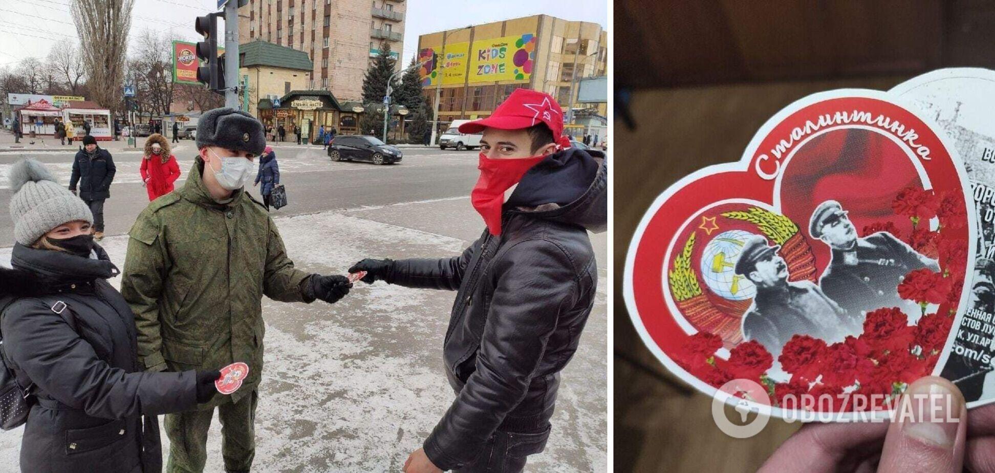 В Луганске влюбленным вместо валентинок раздали 'сталинтинки'. Фото и видео