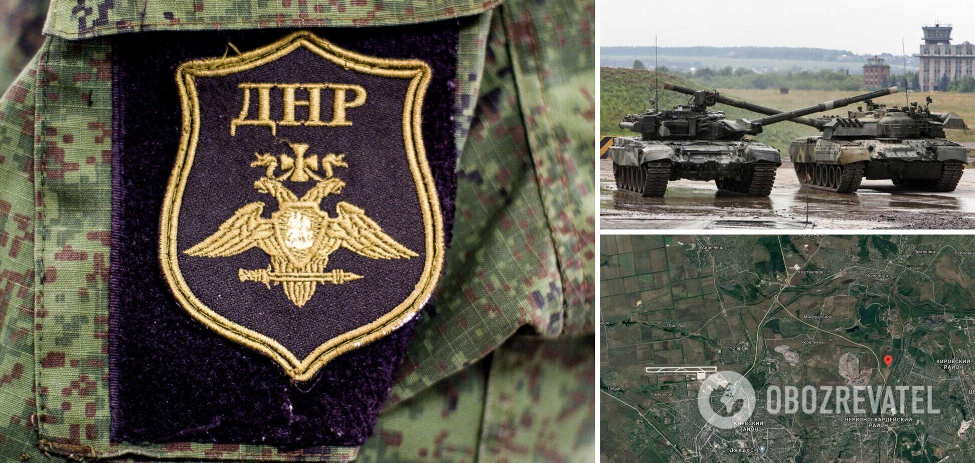 Техніка терористів 'ДНР'