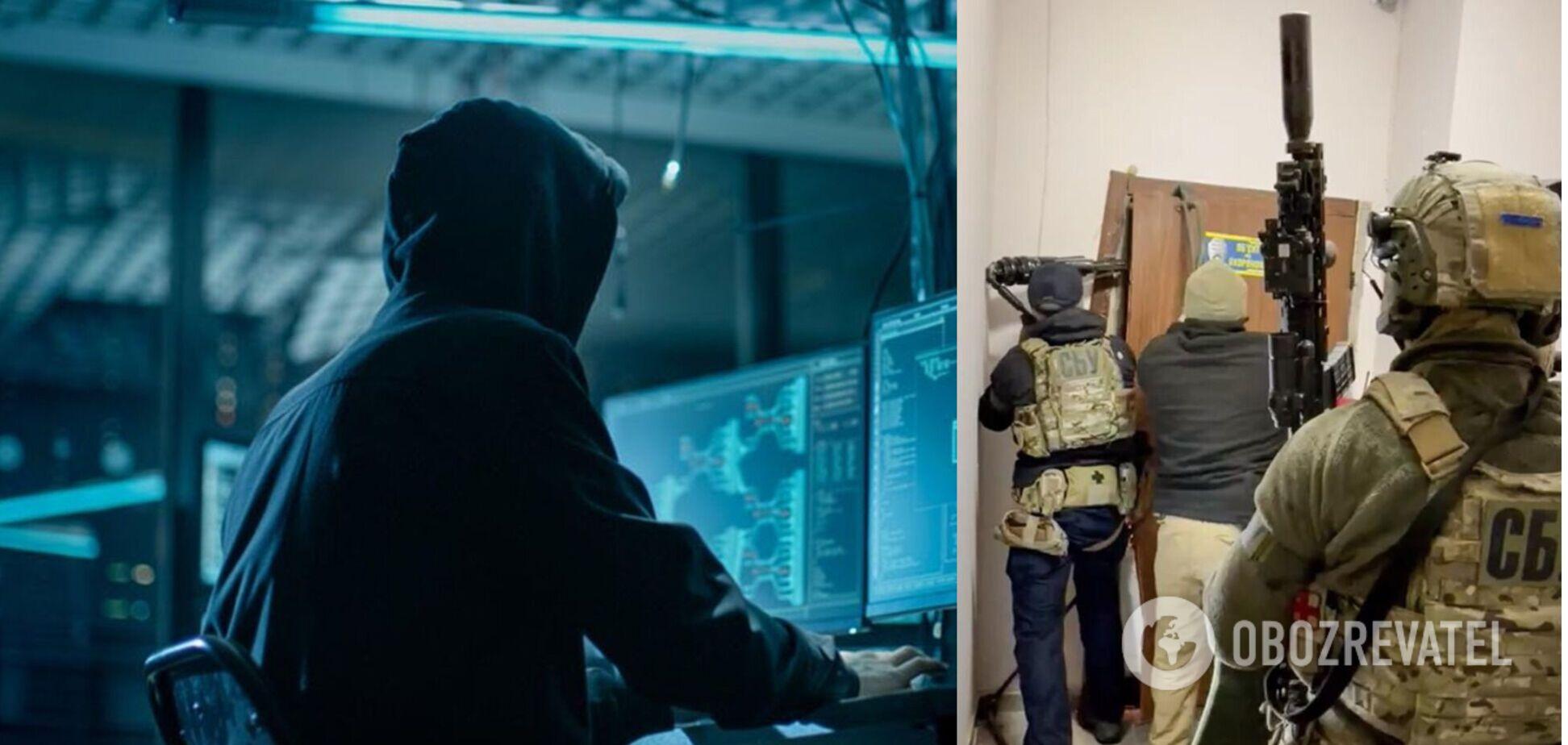 СБУ обезвредила группу хакеров, от которых пострадали 150 компаний в Европе и США. Фото