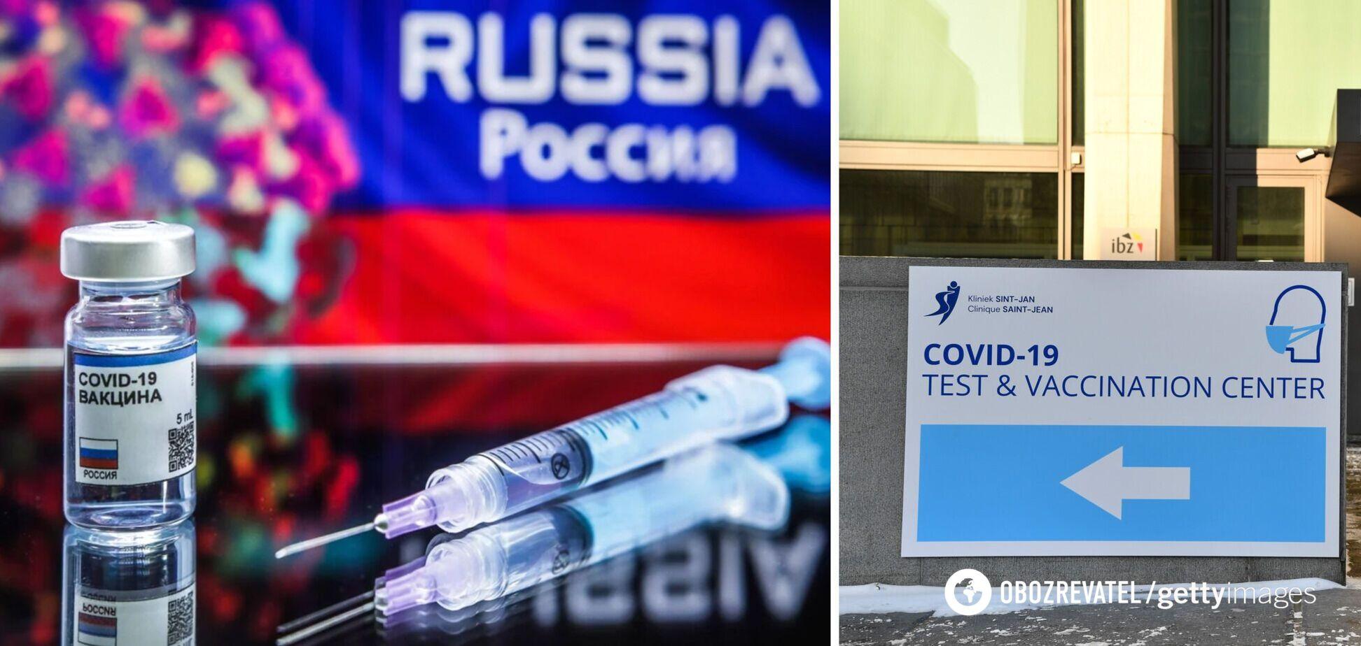 В Бельгии разоблачили российскую подделку вакцины от COVID-19