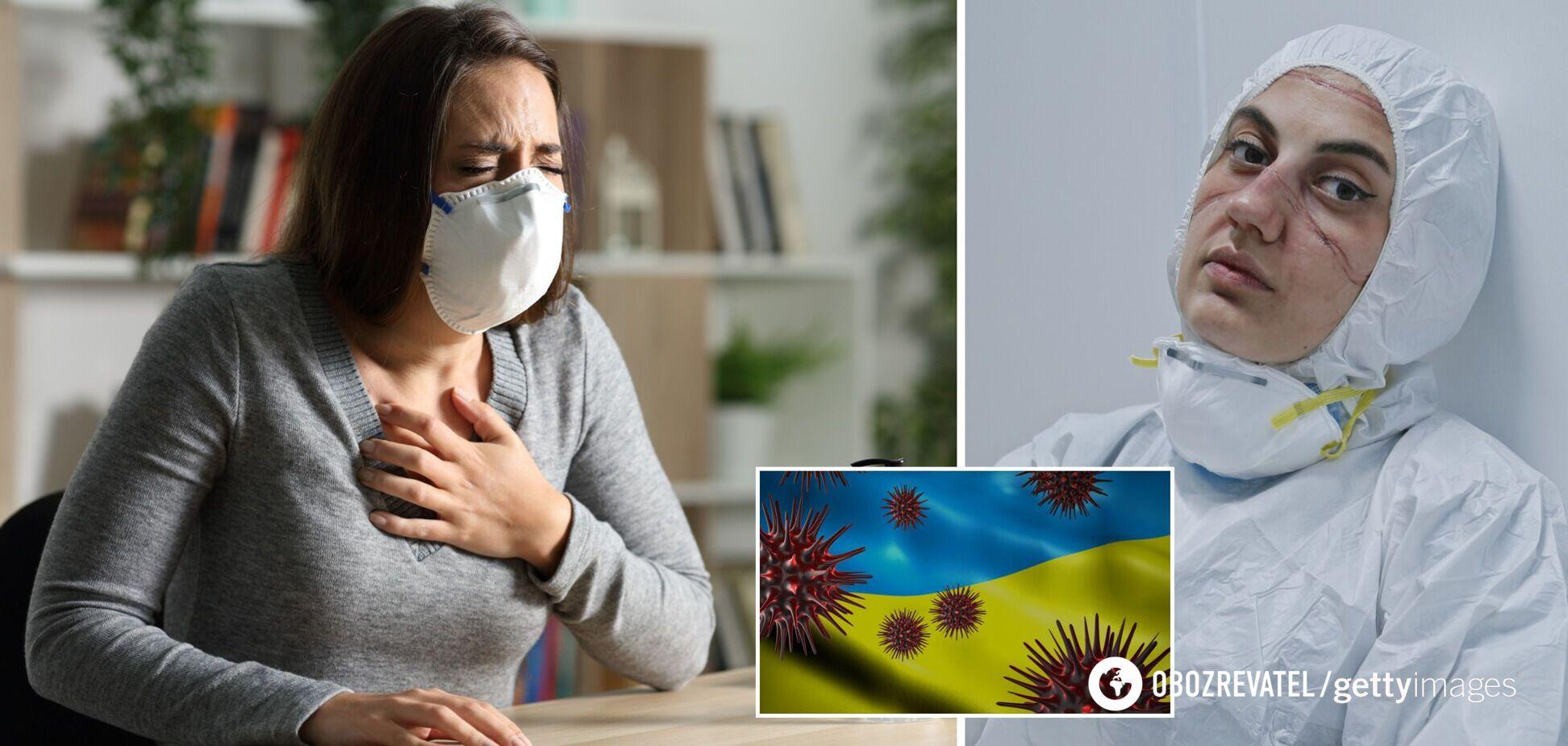 Коронавирус в Украине – сколько больных