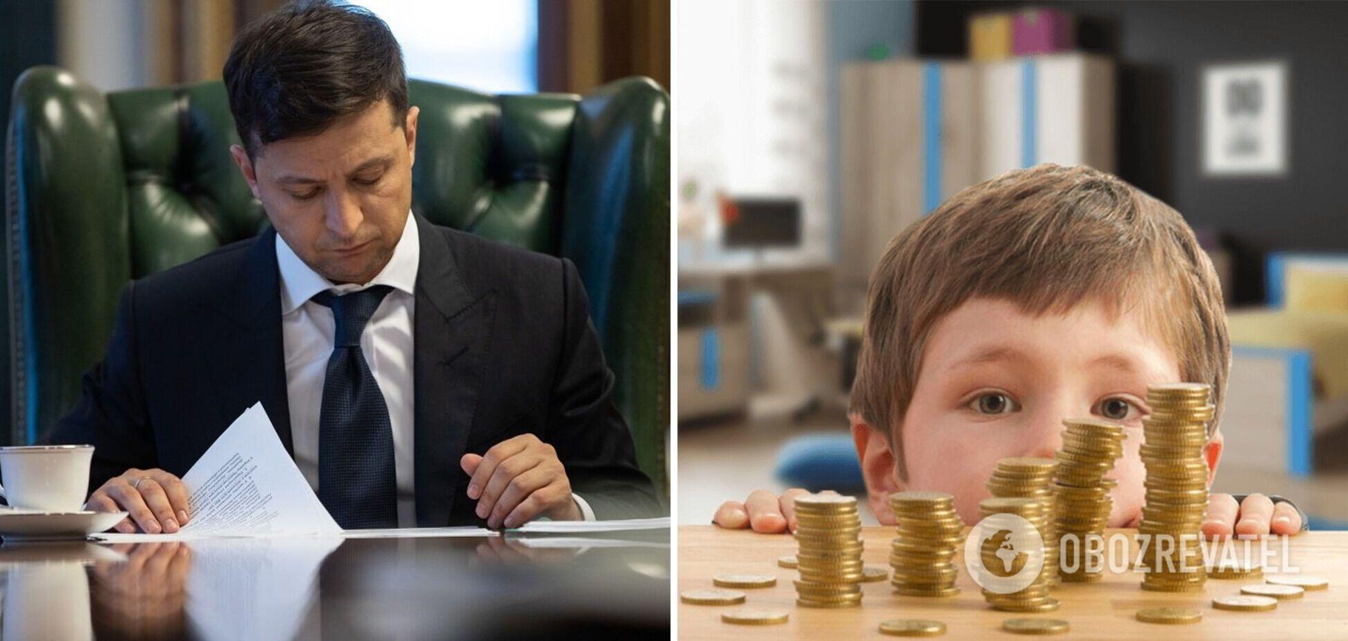Зеленский увеличил помощь детям: кому и сколько будут платить