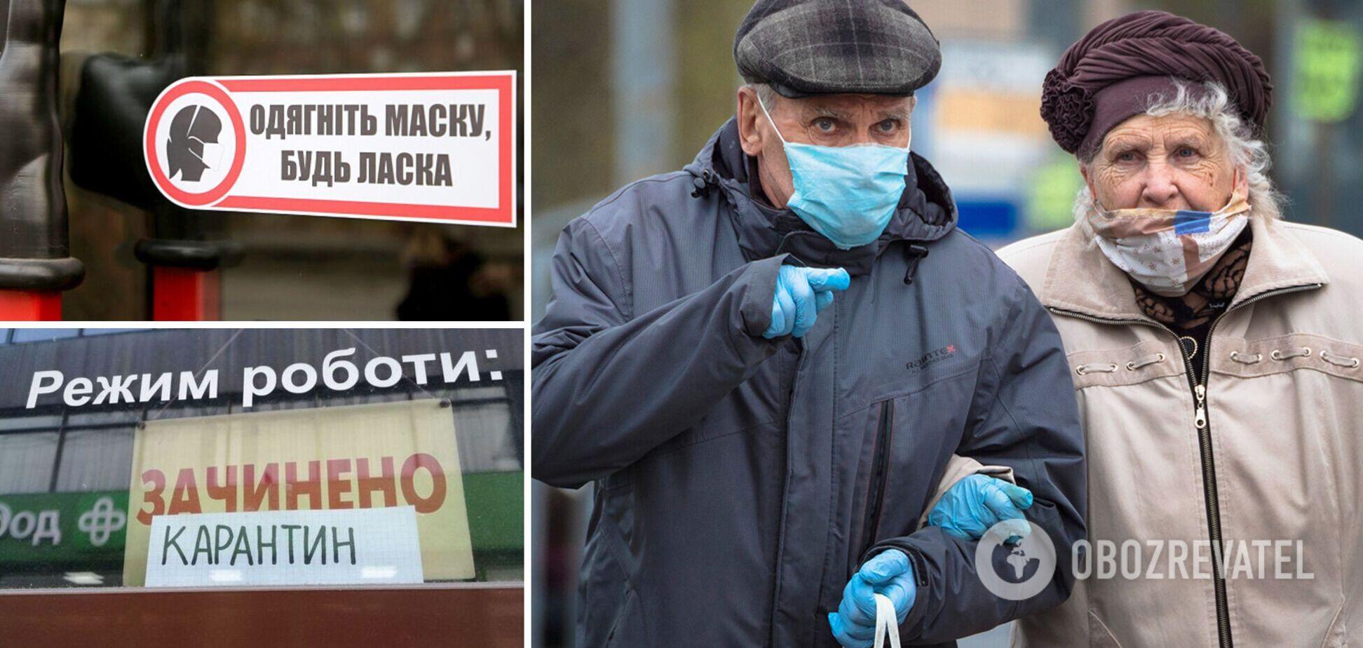 Разделят на зоны и продлят режим ЧС: Украина возвращается к адаптивному карантину