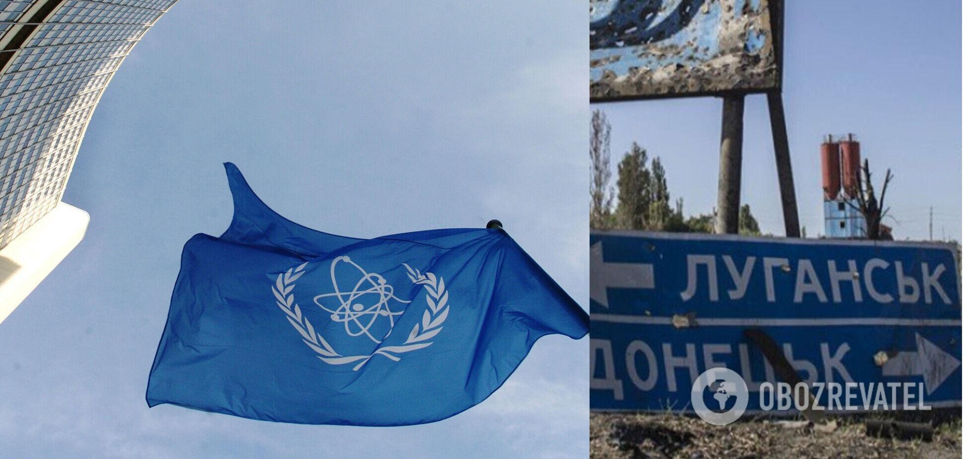 Украина потребовала от России допустить МАГАТЭ на Донбасс для контроля ядерных объектов