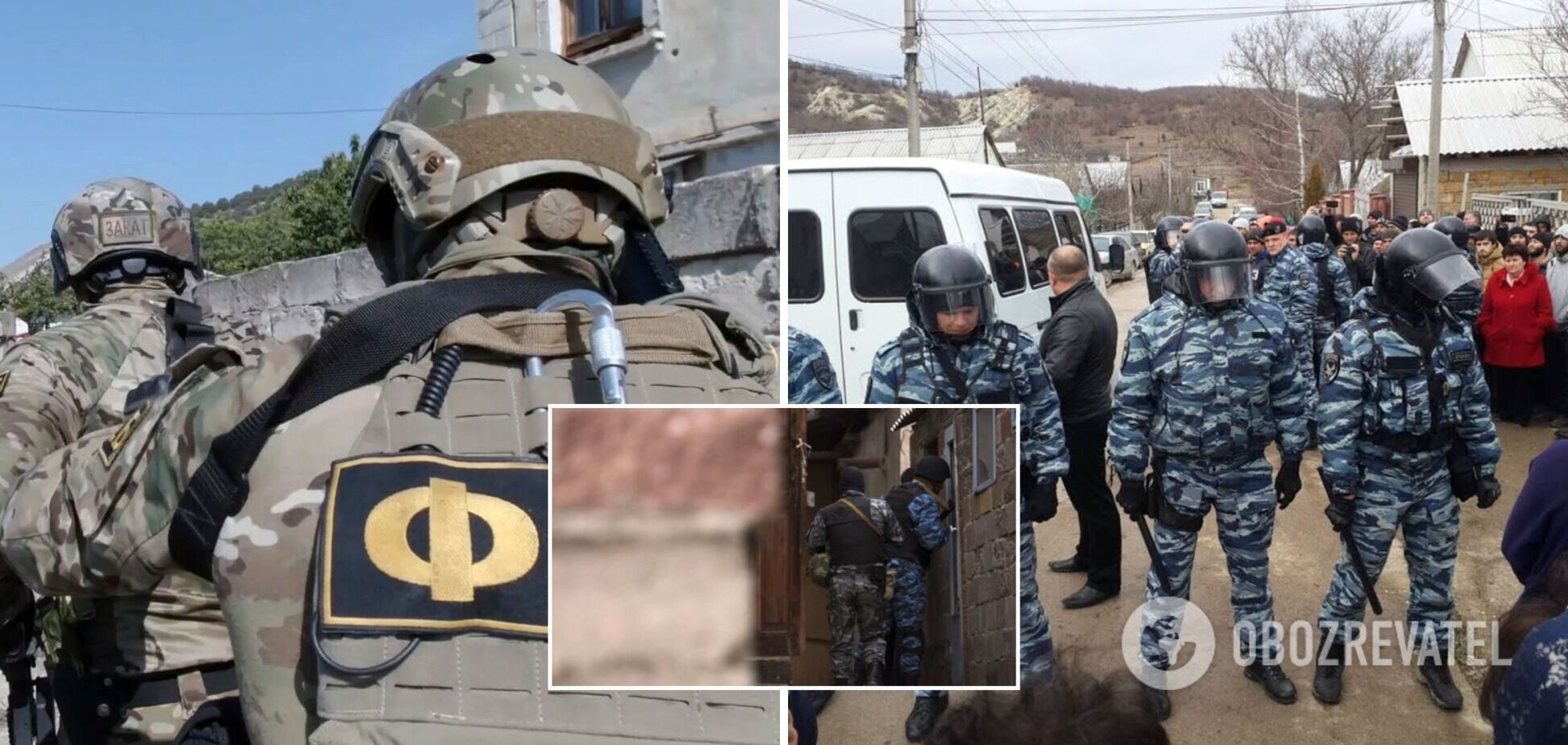 ФСБ проводит обыски