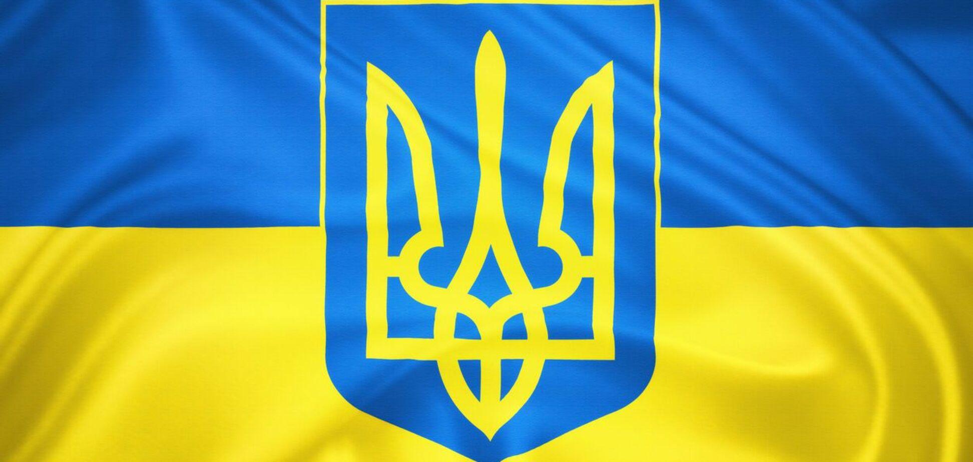 День державного герба України відзначається 19 лютого
