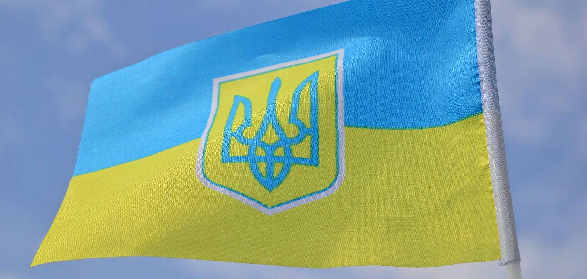 Український герб має тисячолітню історію