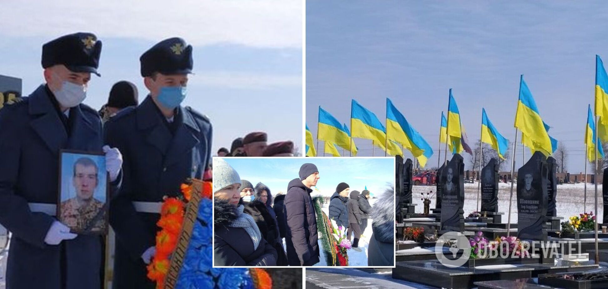 Похорон воїна у Харкові