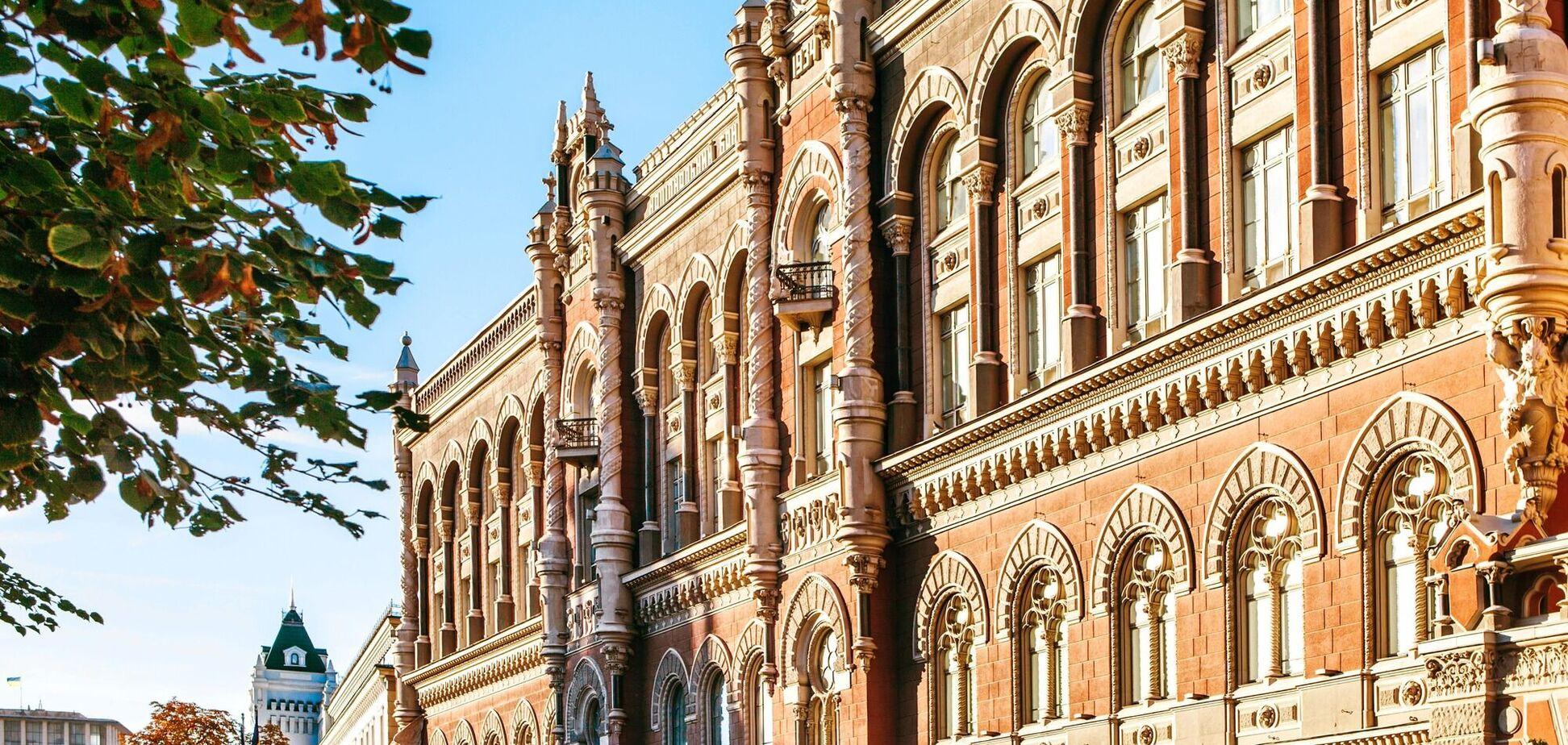 Украина потратит $300 млн на суд в США против НБУ