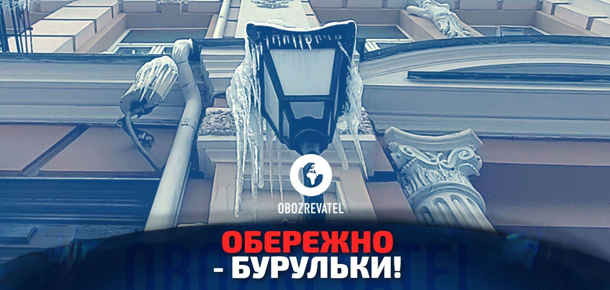 В Киеве возможны ЧП с сосульками