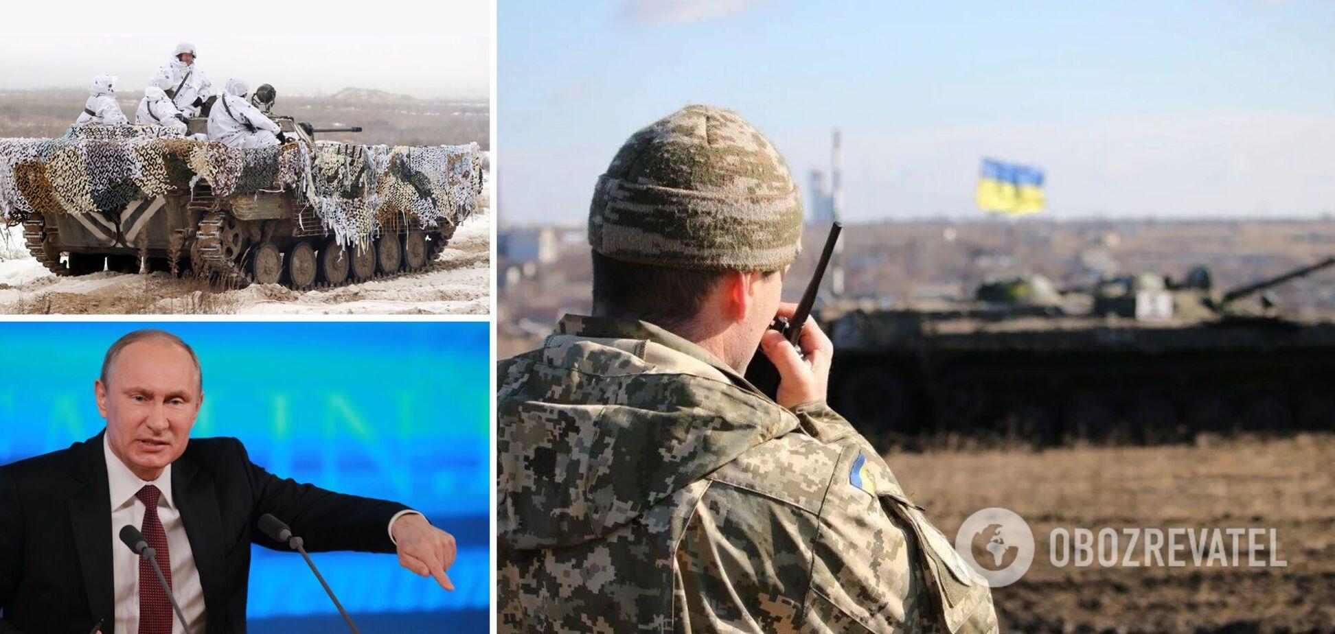 Тука: Путин раздражен, Россия готовится к захвату 'серых зон' на Донбассе