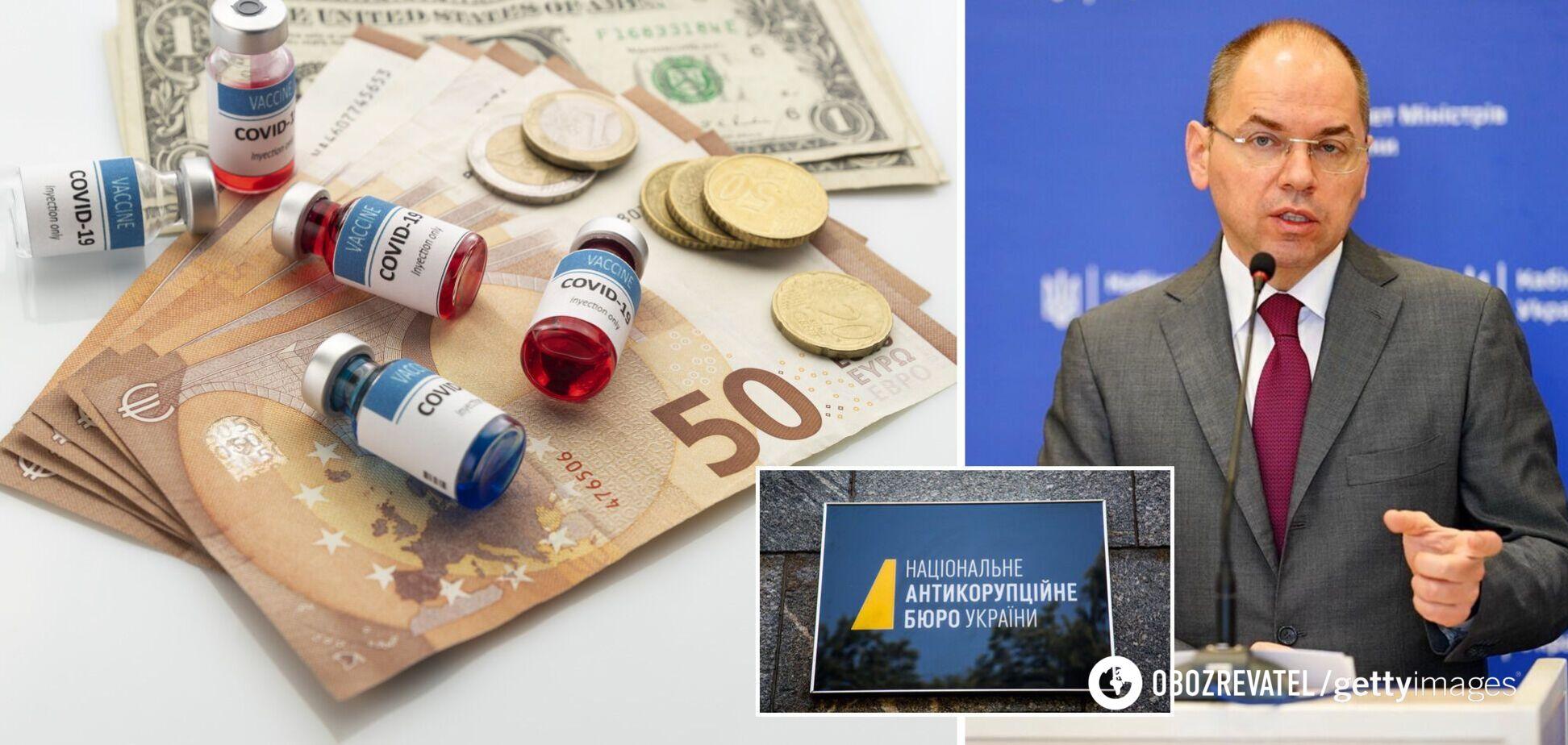 Степанов о скандале с закупкой вакцин: кто-то пытается сделать хайп