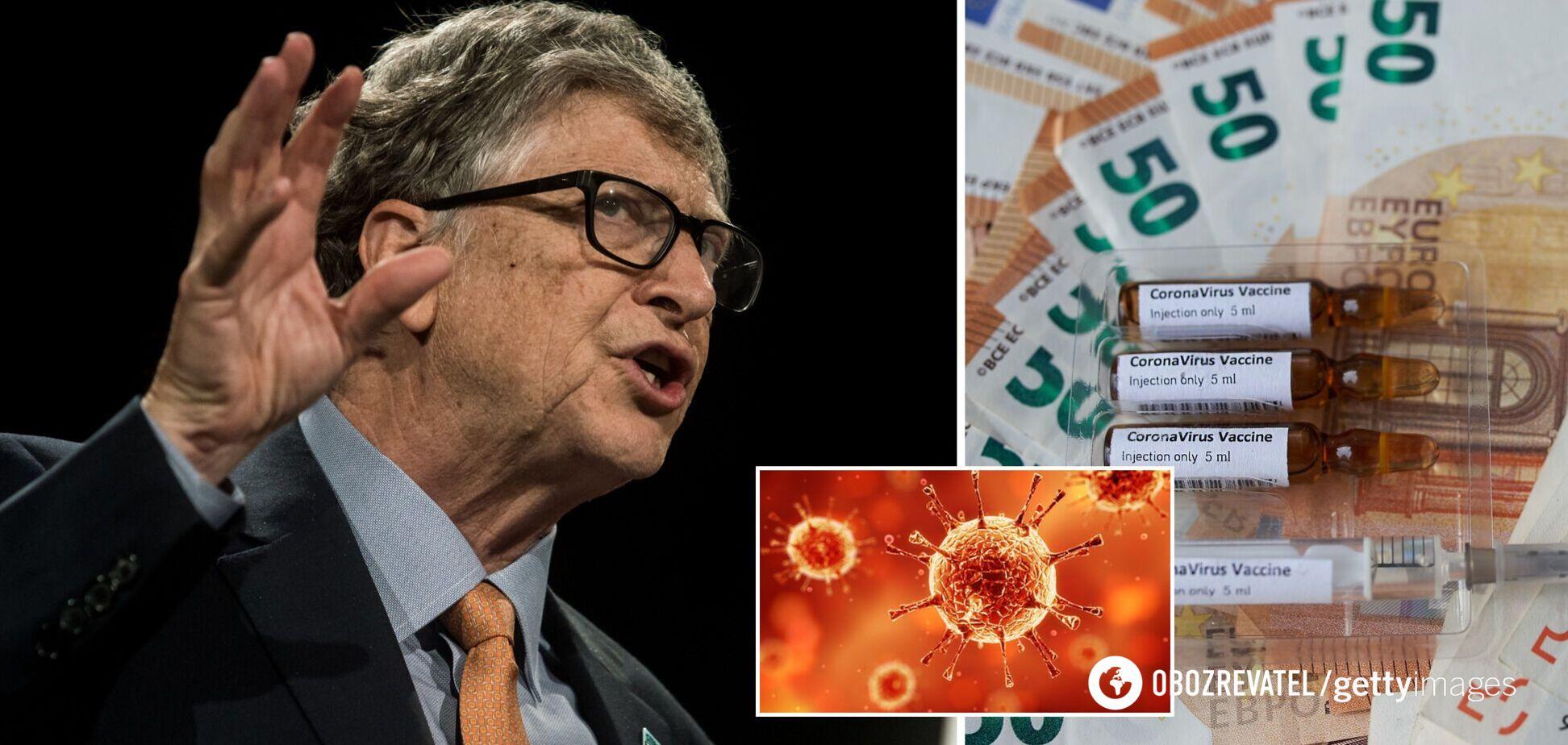 Білл Гейтс заговорив про необхідність третього щеплення від COVID-19