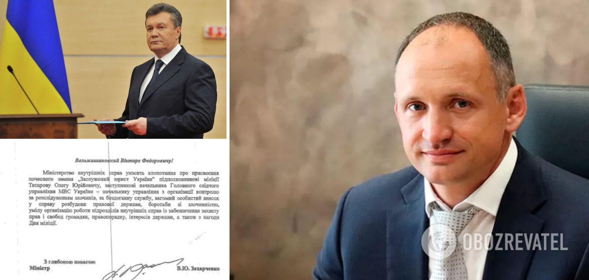 Татаров оказался заслуженным: журналисты выяснили, как Янукович оценил правоохранительную деятельность милиционера. Документ