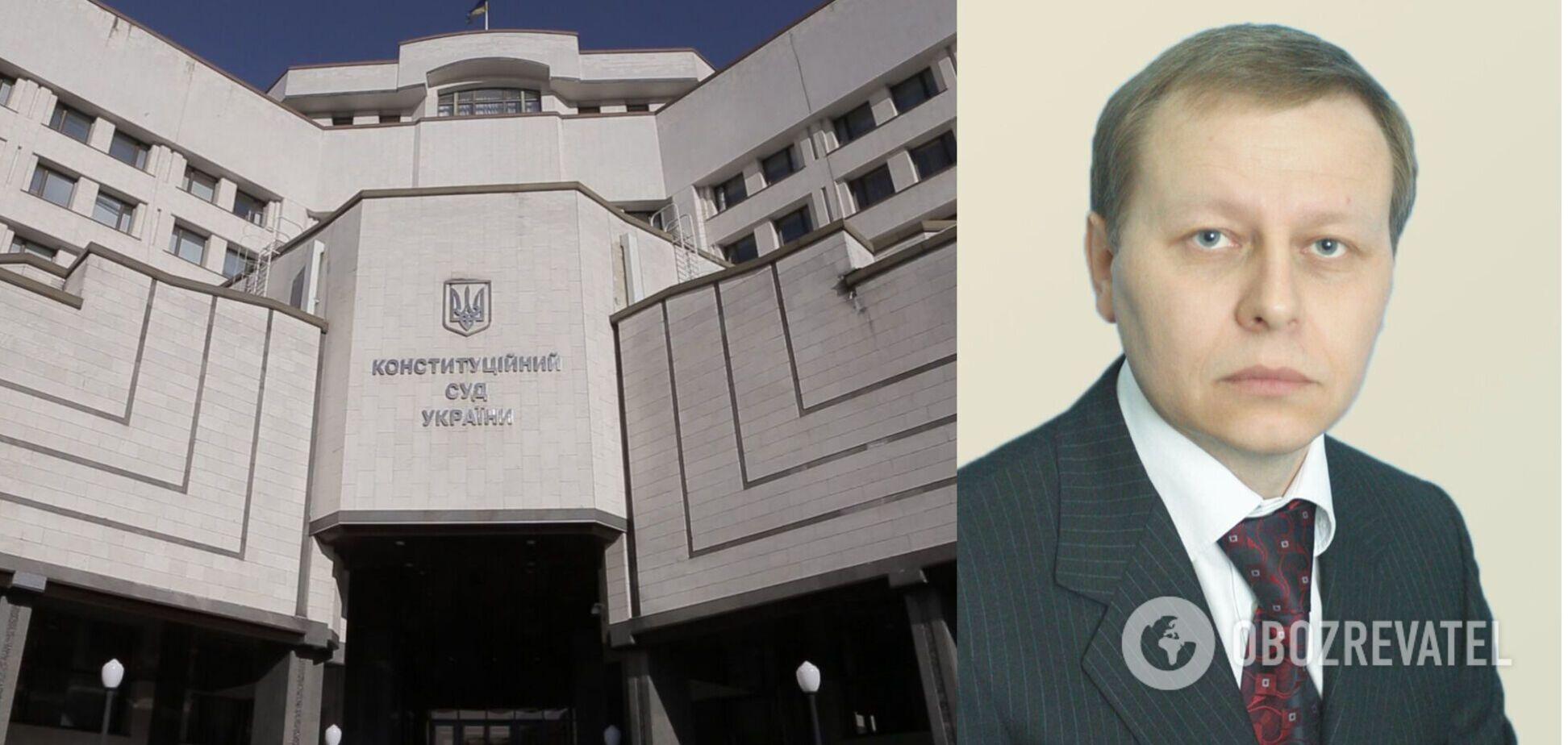 Нардепы назначили нового судью Конституционного суда: факты из биографии