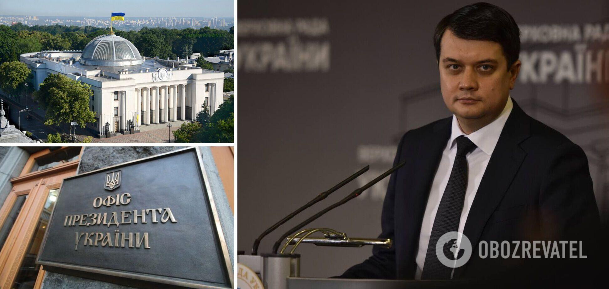 За 'Слугою народу' прийде 'прислуга': з'ясували, чому Разумкову не світить президентство