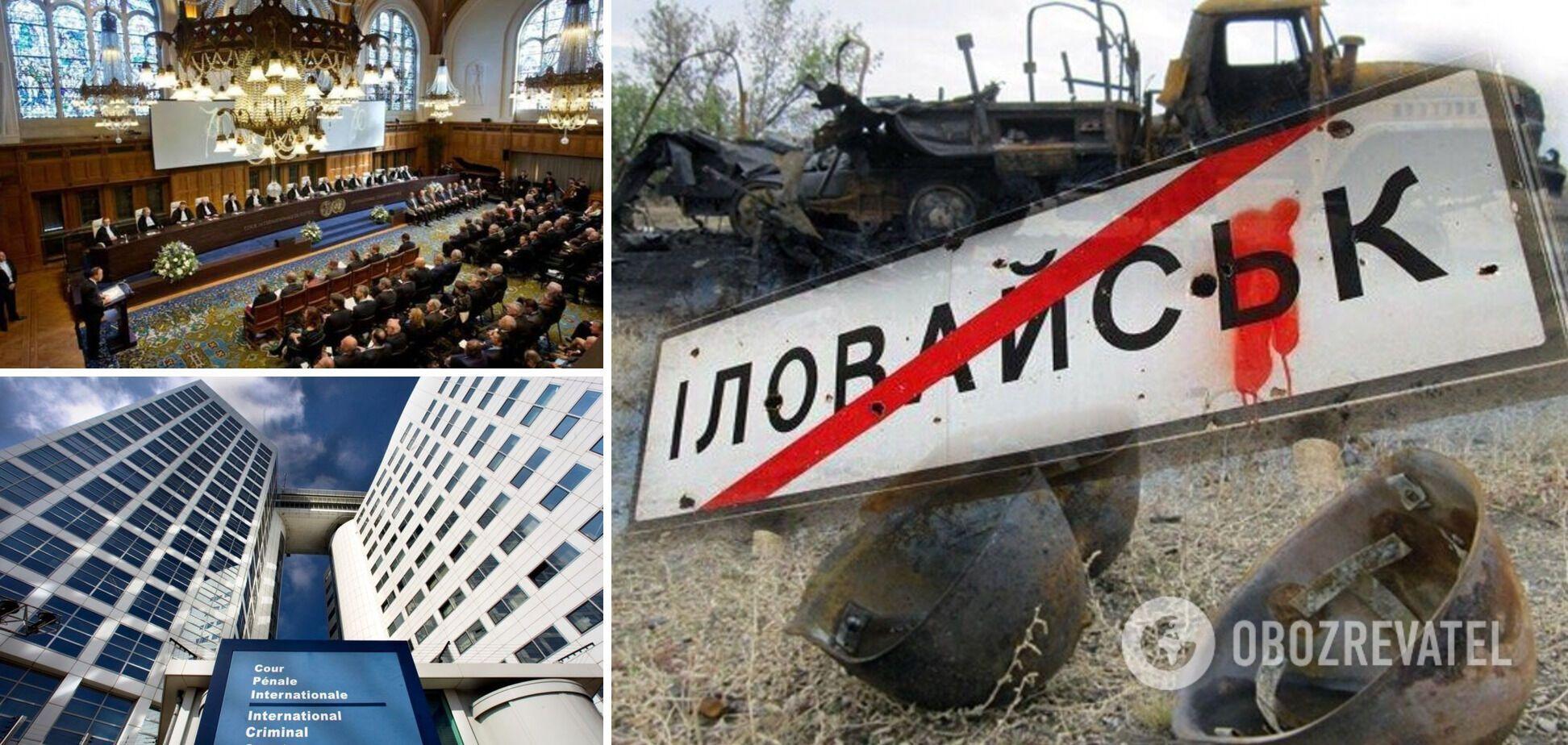Міжнародний кримінальний суд - одна із загроз для України в гібридній війні?