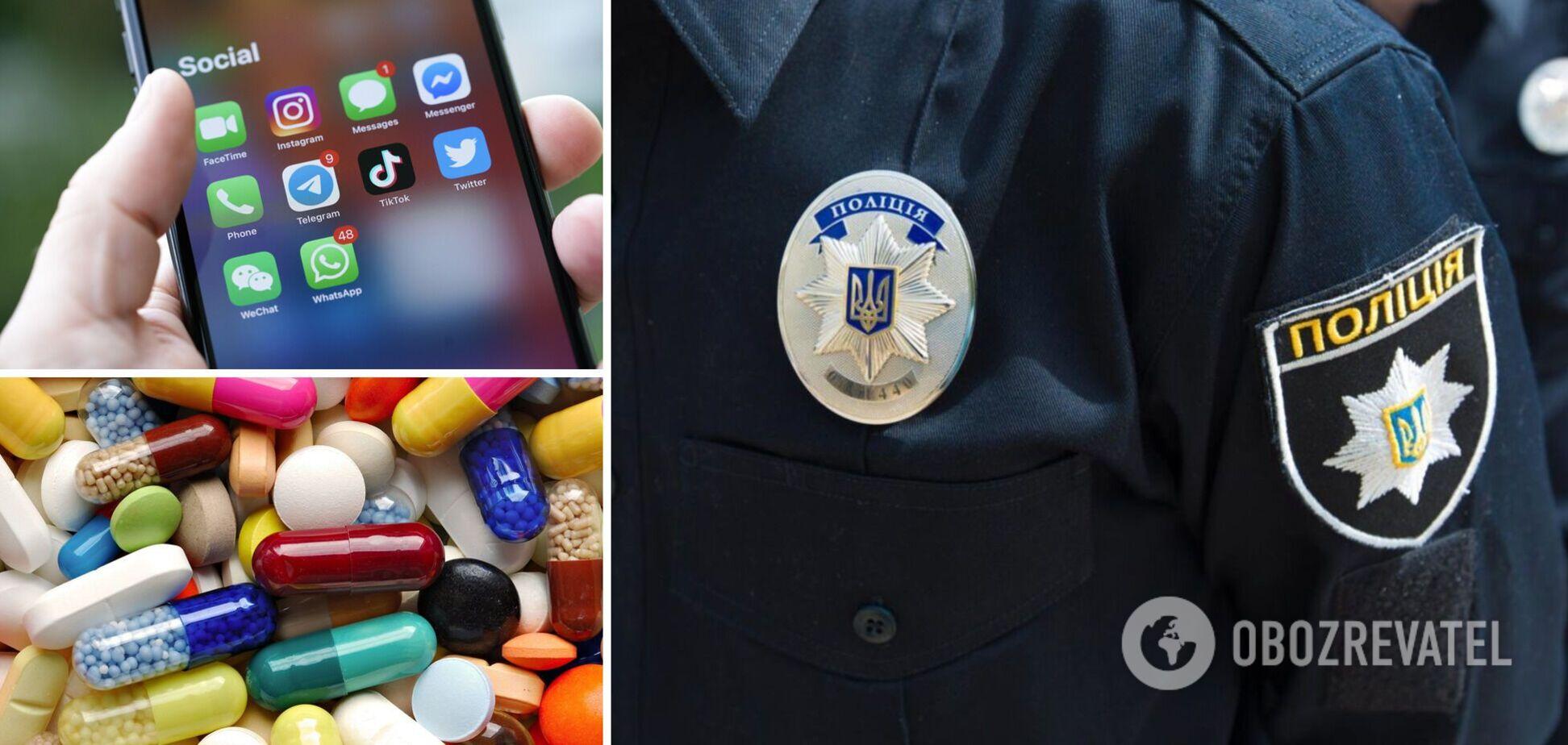 Волна отравлений среди подростков в Украине: полиция предупредила об опасности в сети и обратилась к родителям