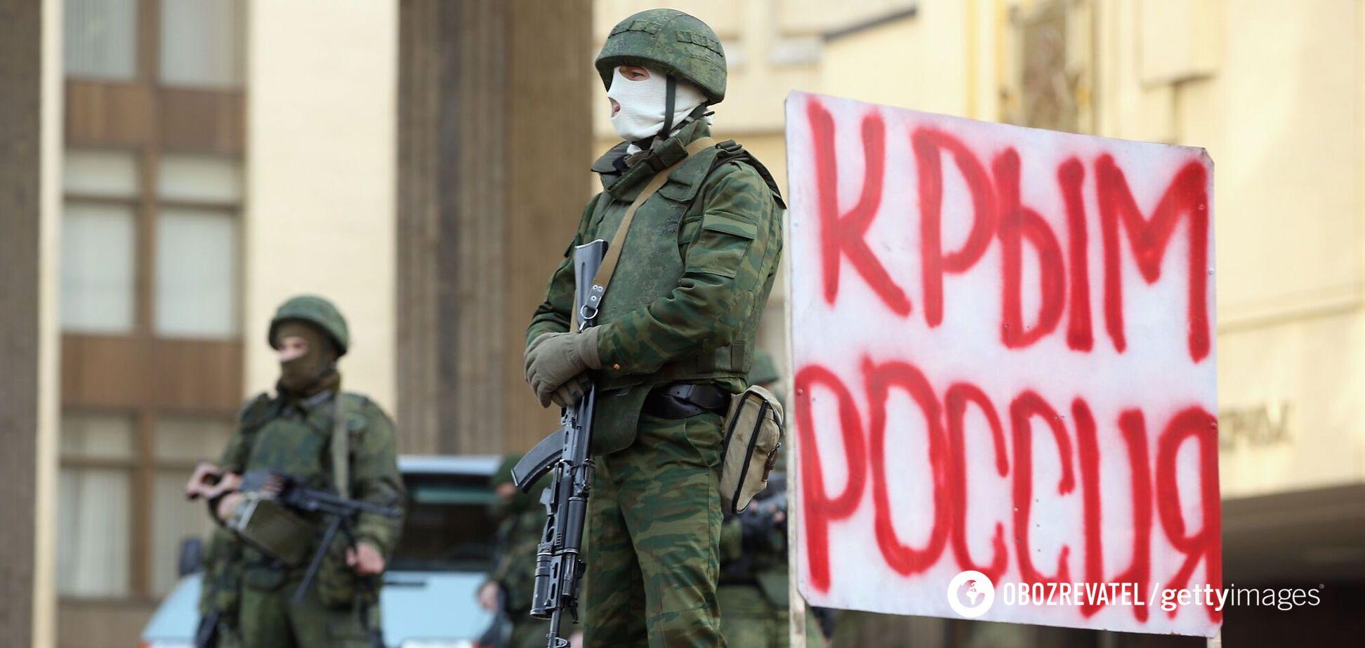 Россия оккупировала украинский полуостров Крым в марте 2014 года